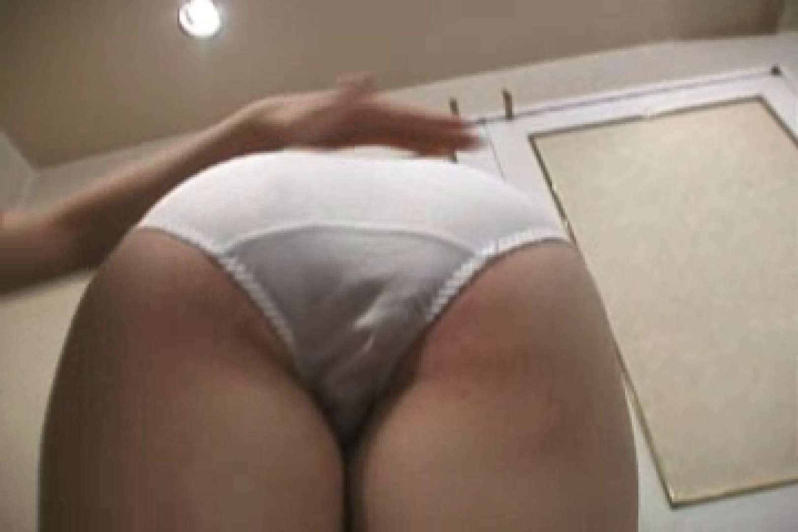 素人嬢126人のハメ撮り 太田美加 中出し  100pic 21