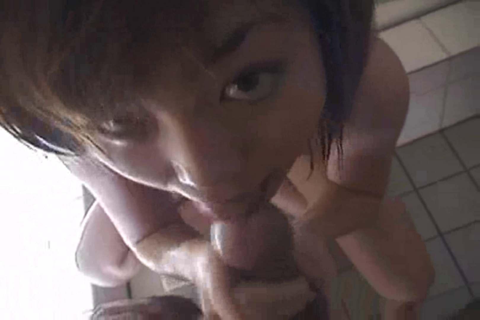 素人嬢126人のハメ撮り 川村美幸 バイブプレイ | メーカー直接買い取り  73pic 46
