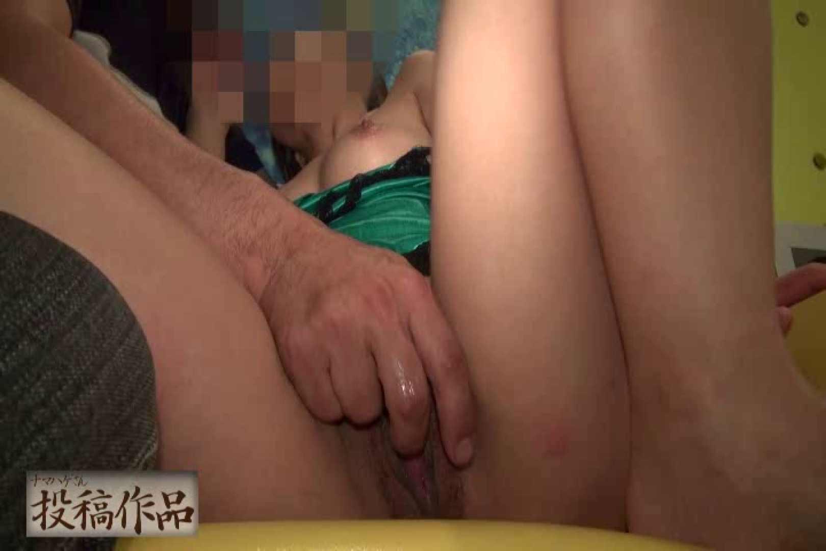 ナマハゲさんのまんこコレクション第二章 maria SEX おまんこ無修正動画無料 105pic 59