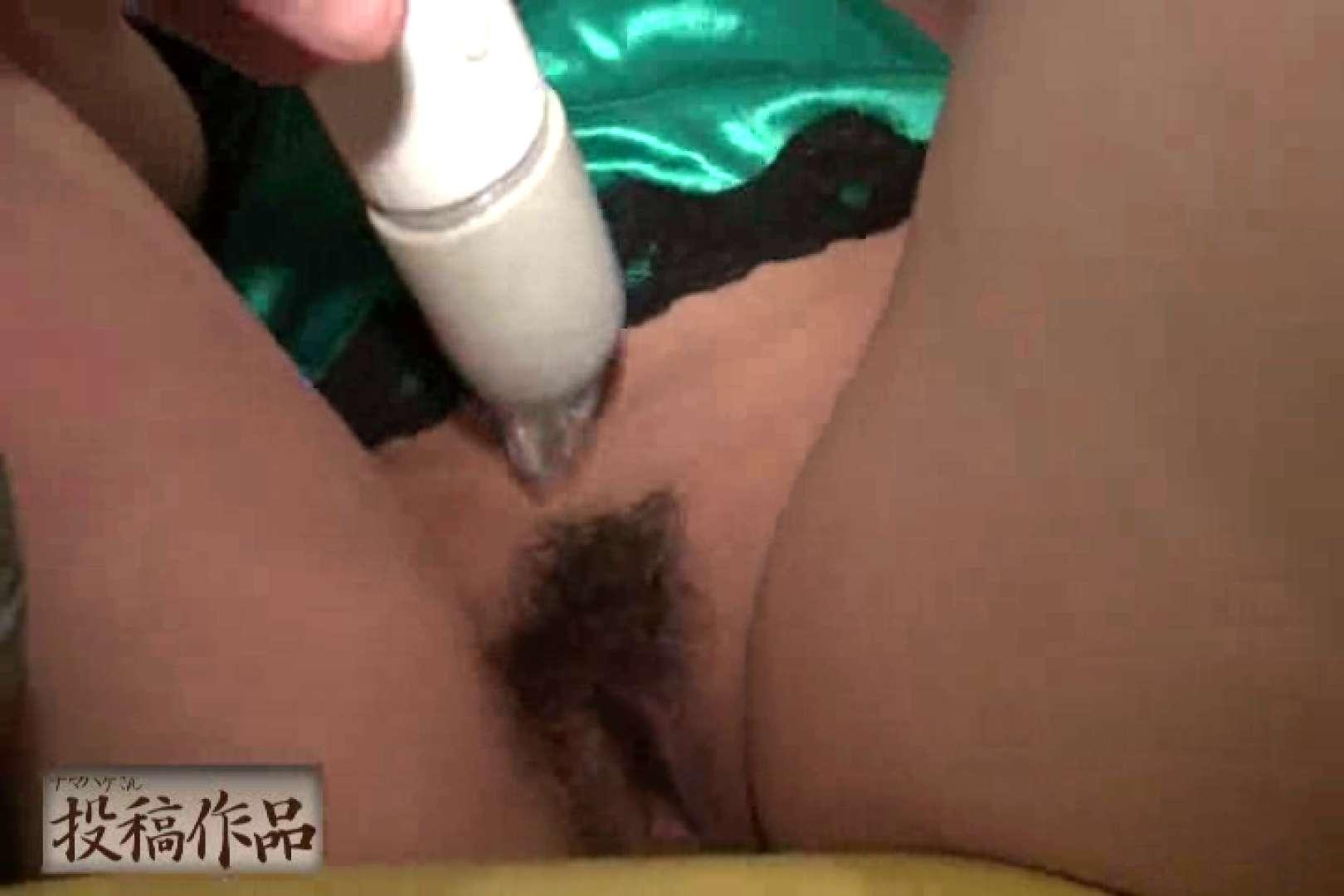 ナマハゲさんのまんこコレクション第二章 maria 一般投稿 SEX無修正画像 105pic 78