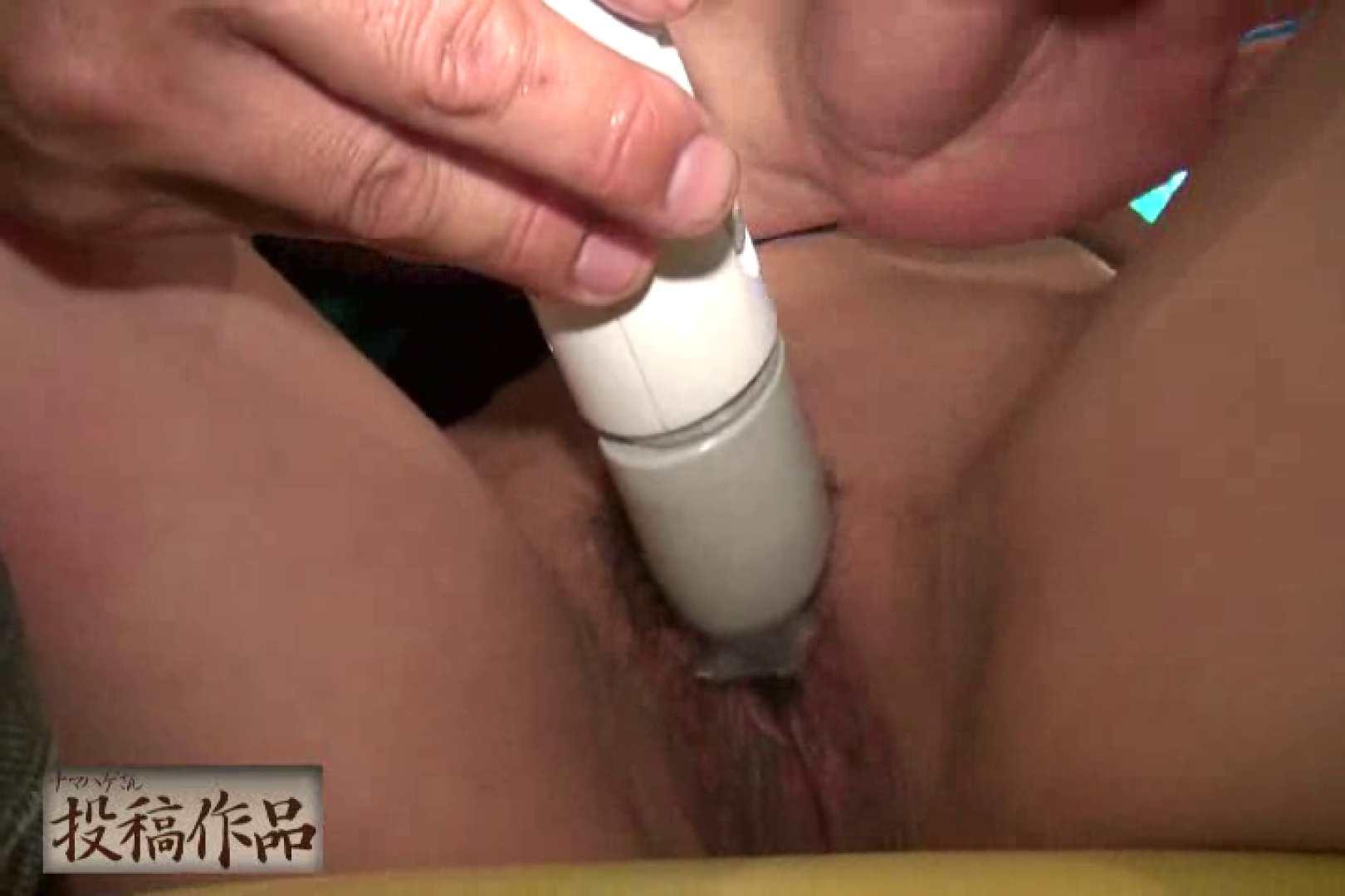 ナマハゲさんのまんこコレクション第二章 maria SEX おまんこ無修正動画無料 105pic 79