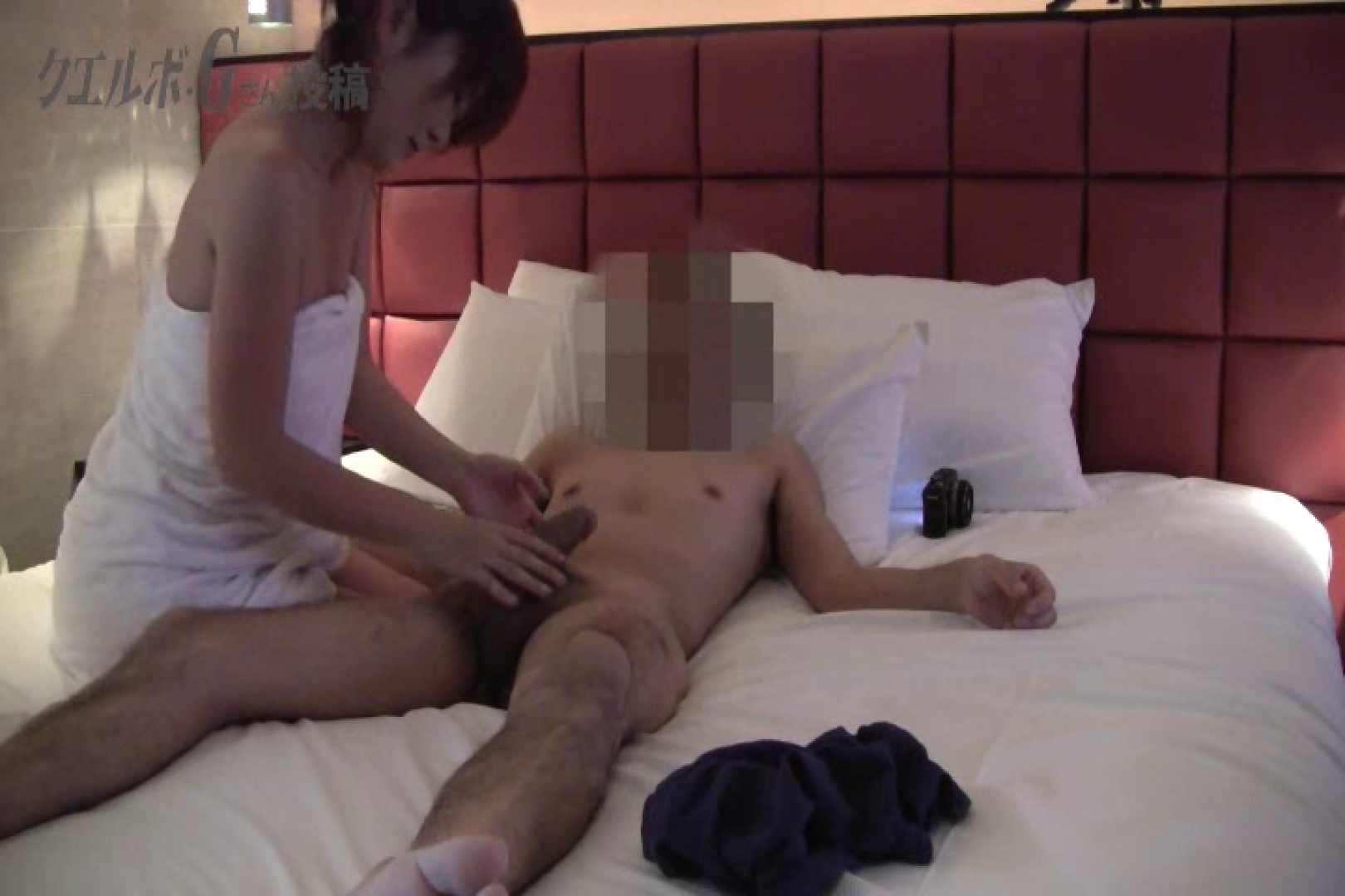 クエルボ・Gさん投稿 30歳人妻さんとの×××vol.4 一般投稿 ワレメ無修正動画無料 77pic 9
