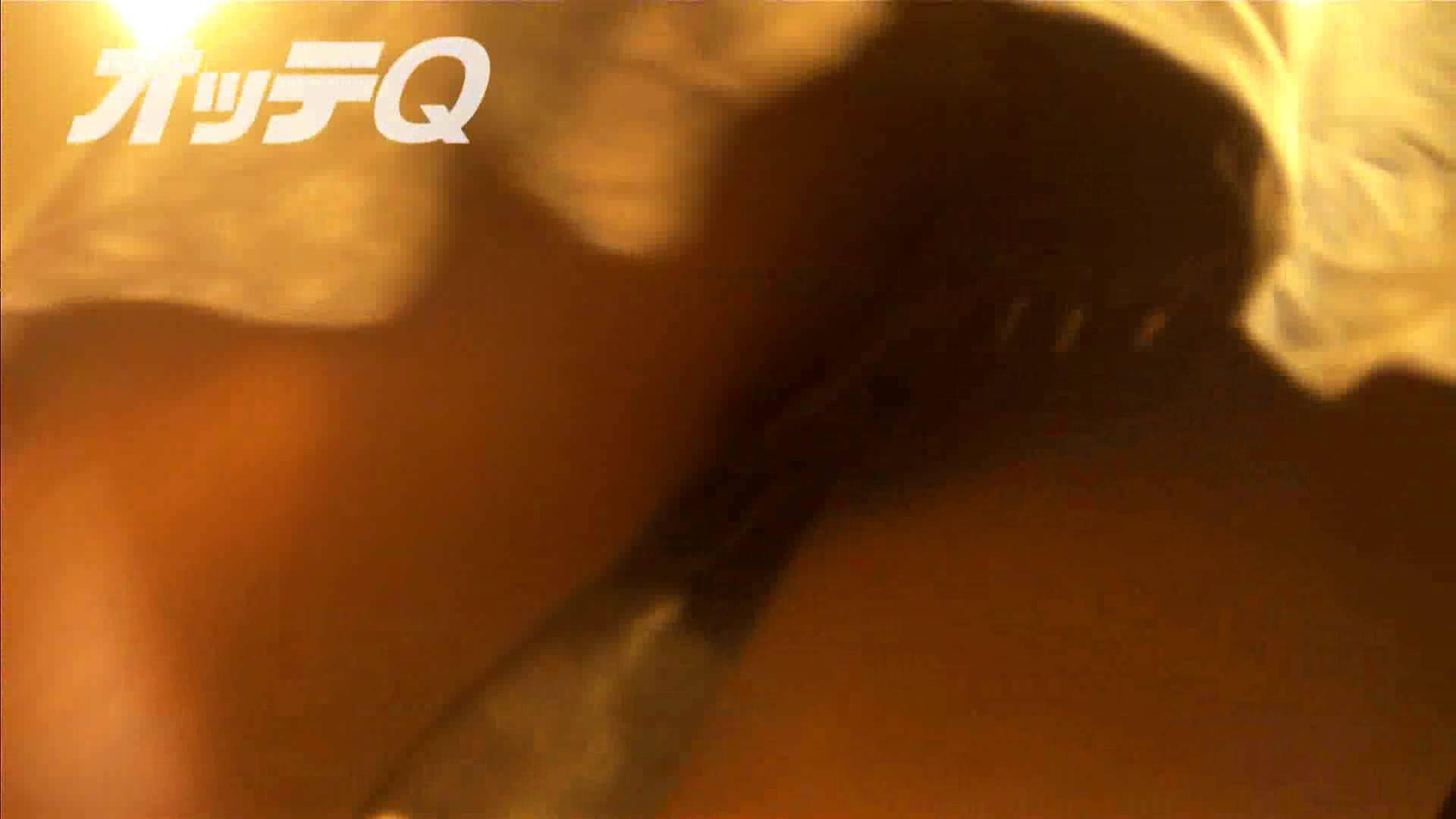 ハイビジョンパンチラ オッテQさんの追跡パンチラデパート編VOL.04 追跡 オメコ動画キャプチャ 105pic 11