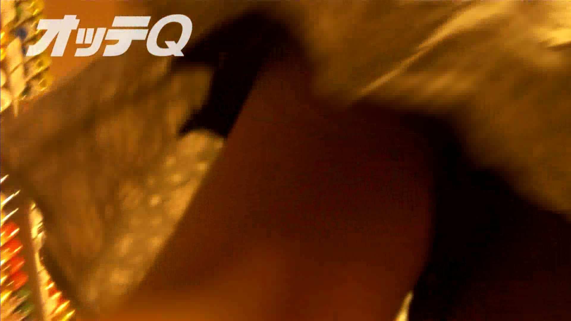 ハイビジョンパンチラ オッテQさんの追跡パンチラデパート編VOL.04 パンチラ  105pic 12