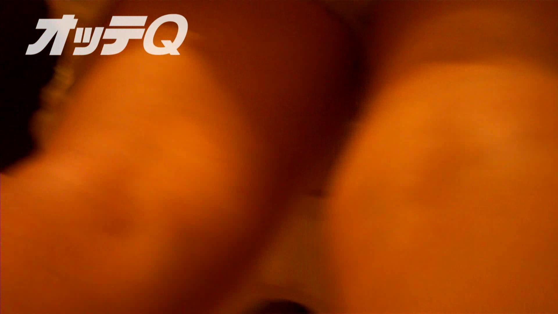 ハイビジョンパンチラ オッテQさんの追跡パンチラデパート編VOL.04 パンチラ | チラ  105pic 37