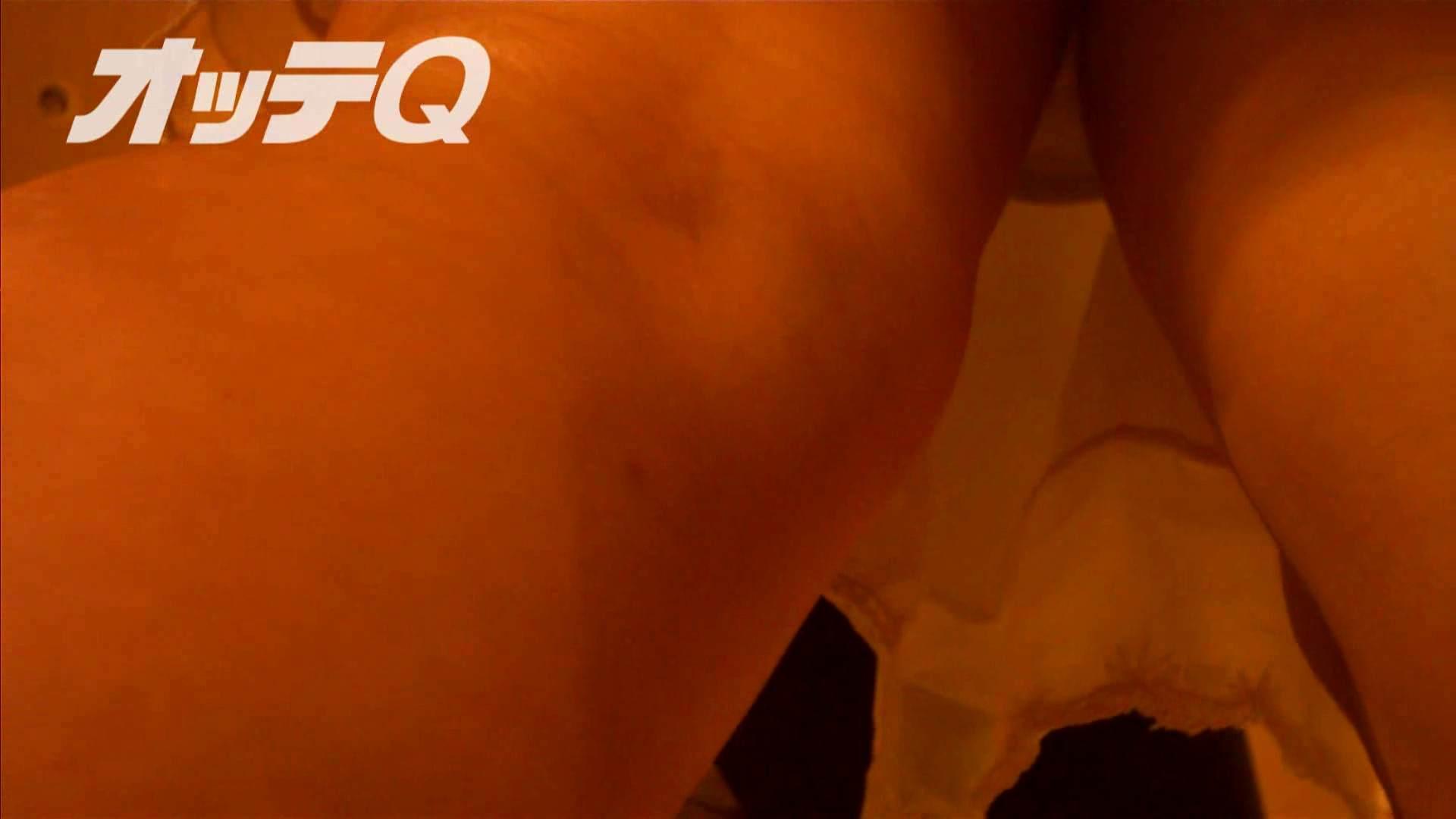 ハイビジョンパンチラ オッテQさんの追跡パンチラデパート編VOL.04 追跡 オメコ動画キャプチャ 105pic 41