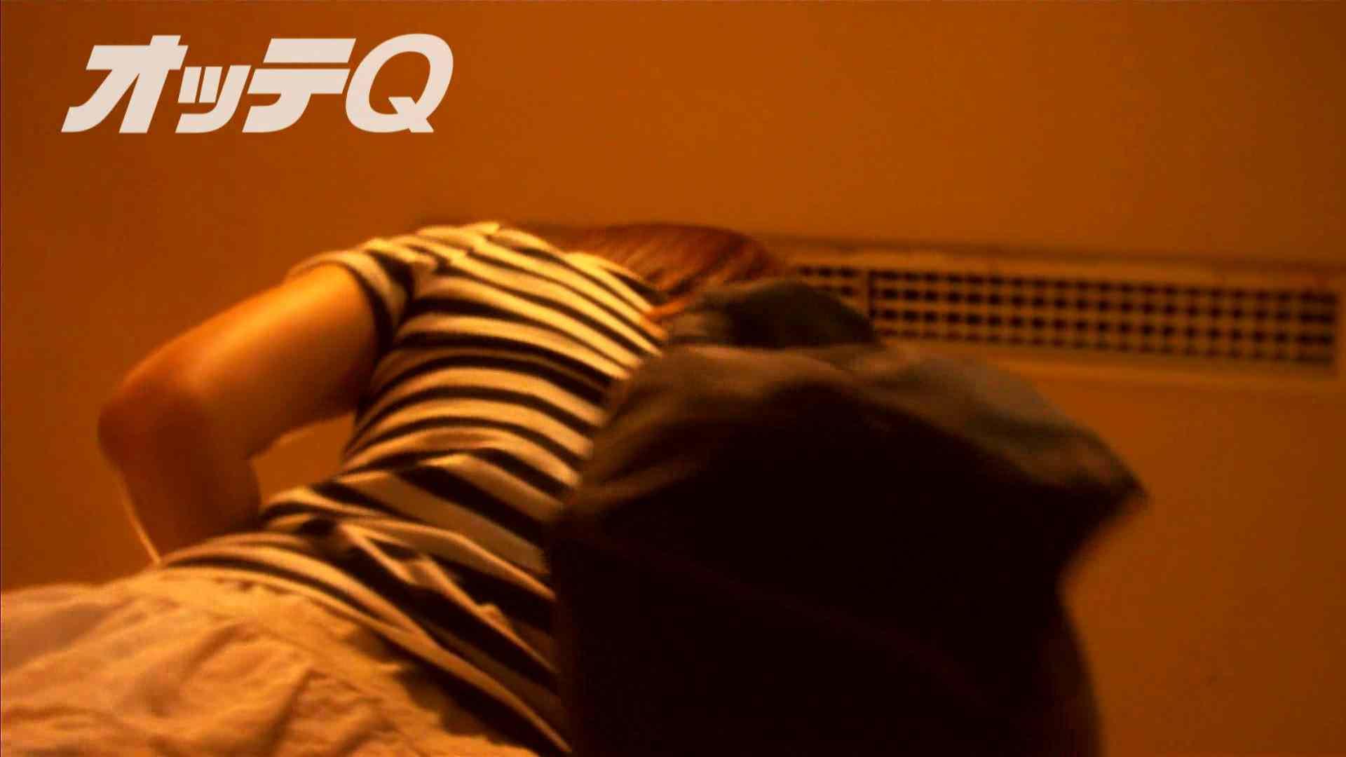 ハイビジョンパンチラ オッテQさんの追跡パンチラデパート編VOL.04 追跡 オメコ動画キャプチャ 105pic 47
