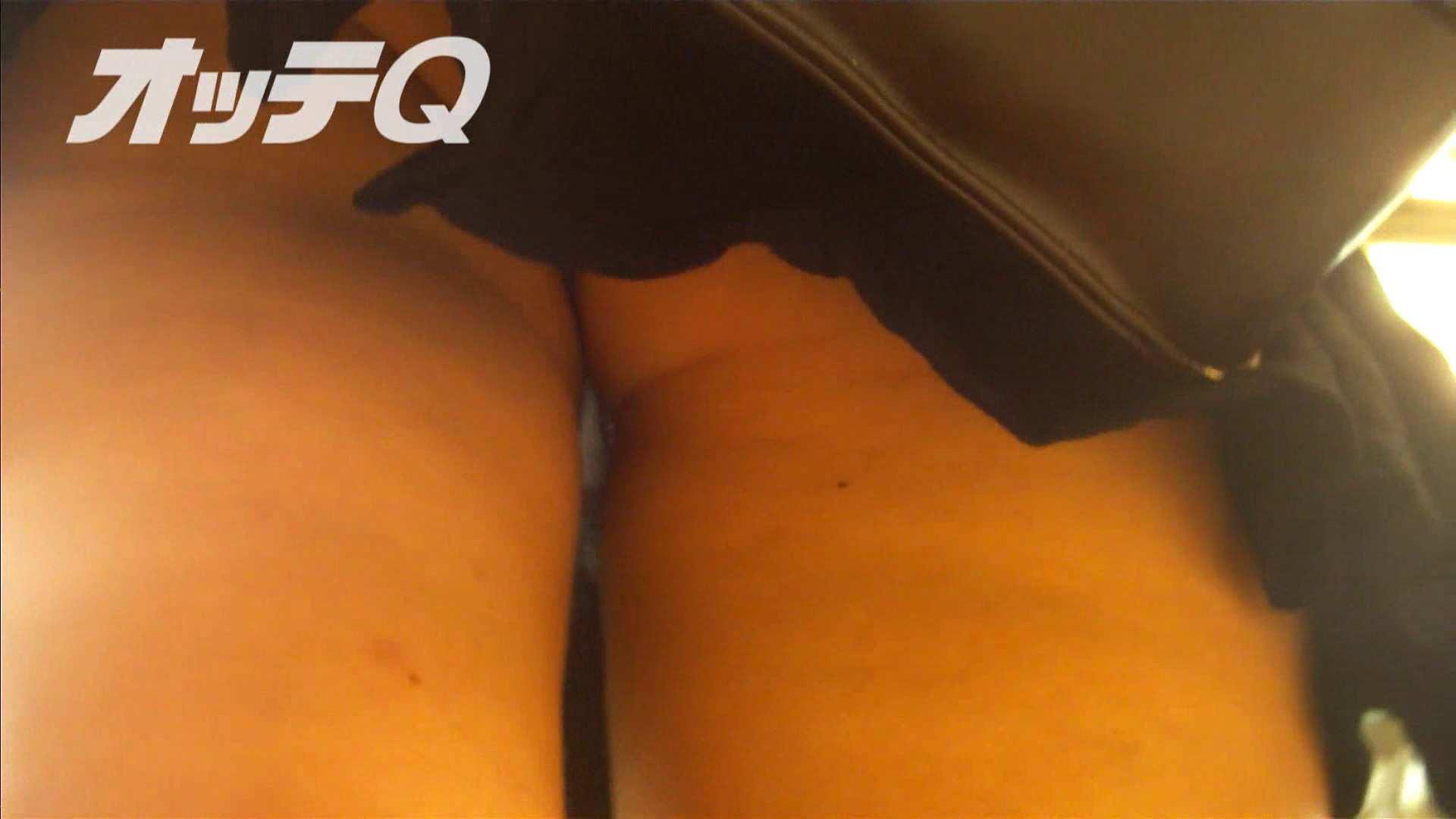 ハイビジョンパンチラ オッテQさんの追跡パンチラデパート編VOL.04 パンチラ | チラ  105pic 61