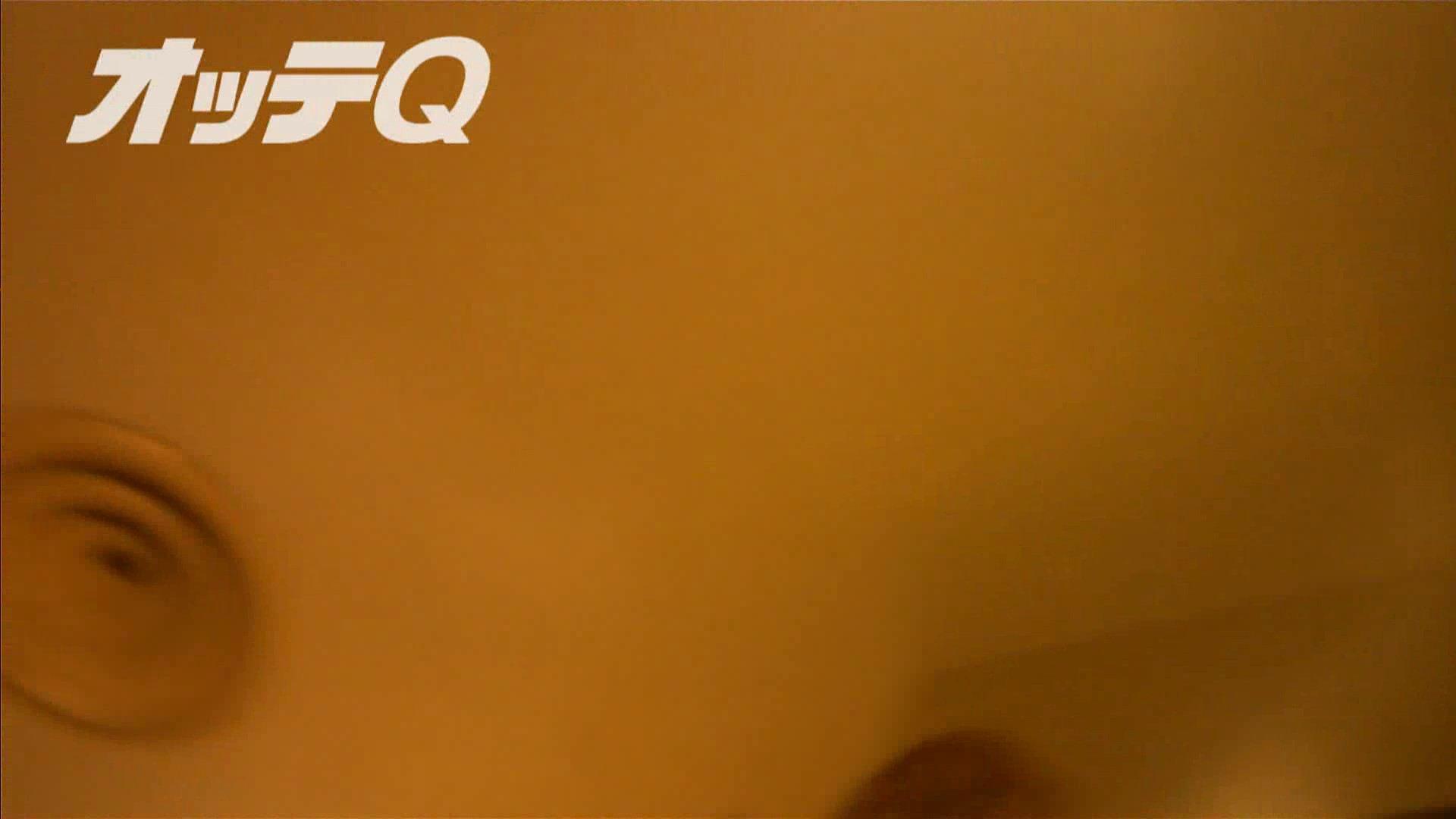 ハイビジョンパンチラ オッテQさんの追跡パンチラデパート編VOL.04 OLのエッチ オマンコ動画キャプチャ 105pic 86