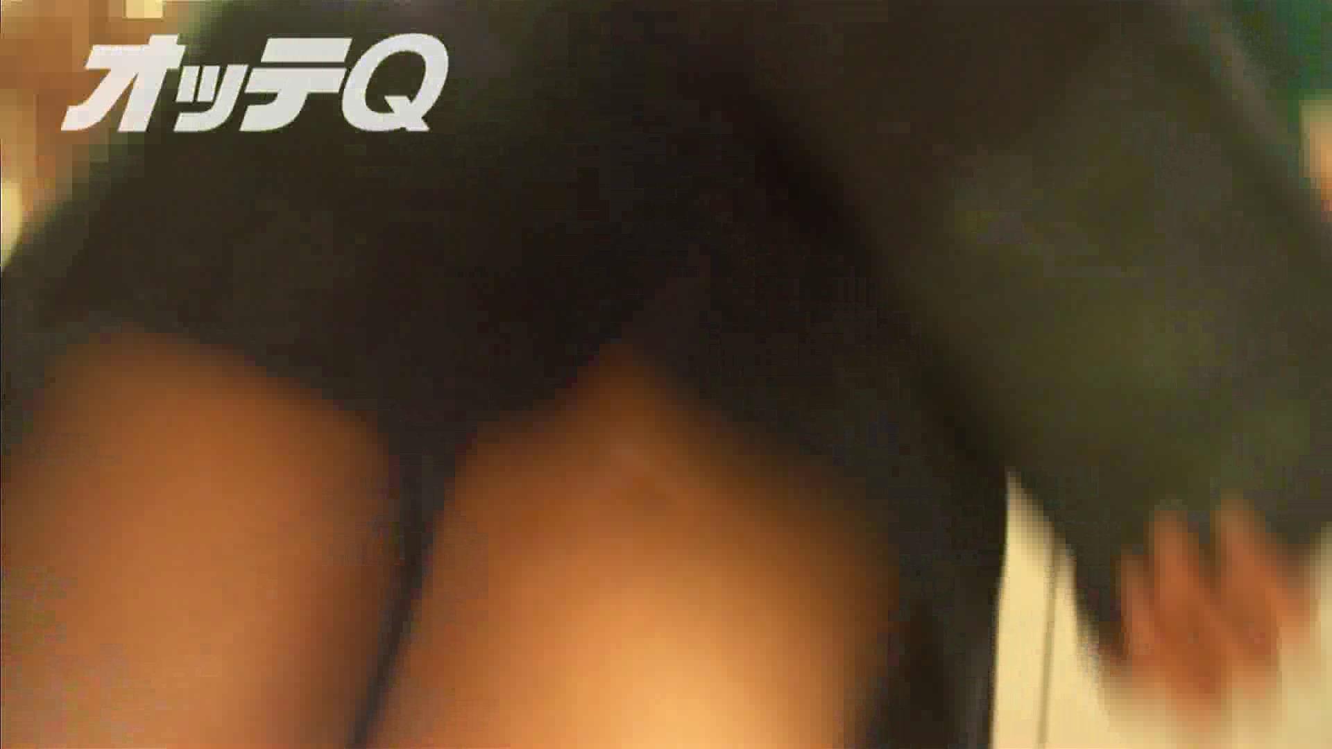 ハイビジョンパンチラ オッテQさんの追跡パンチラデパート編VOL.04 OLのエッチ オマンコ動画キャプチャ 105pic 92