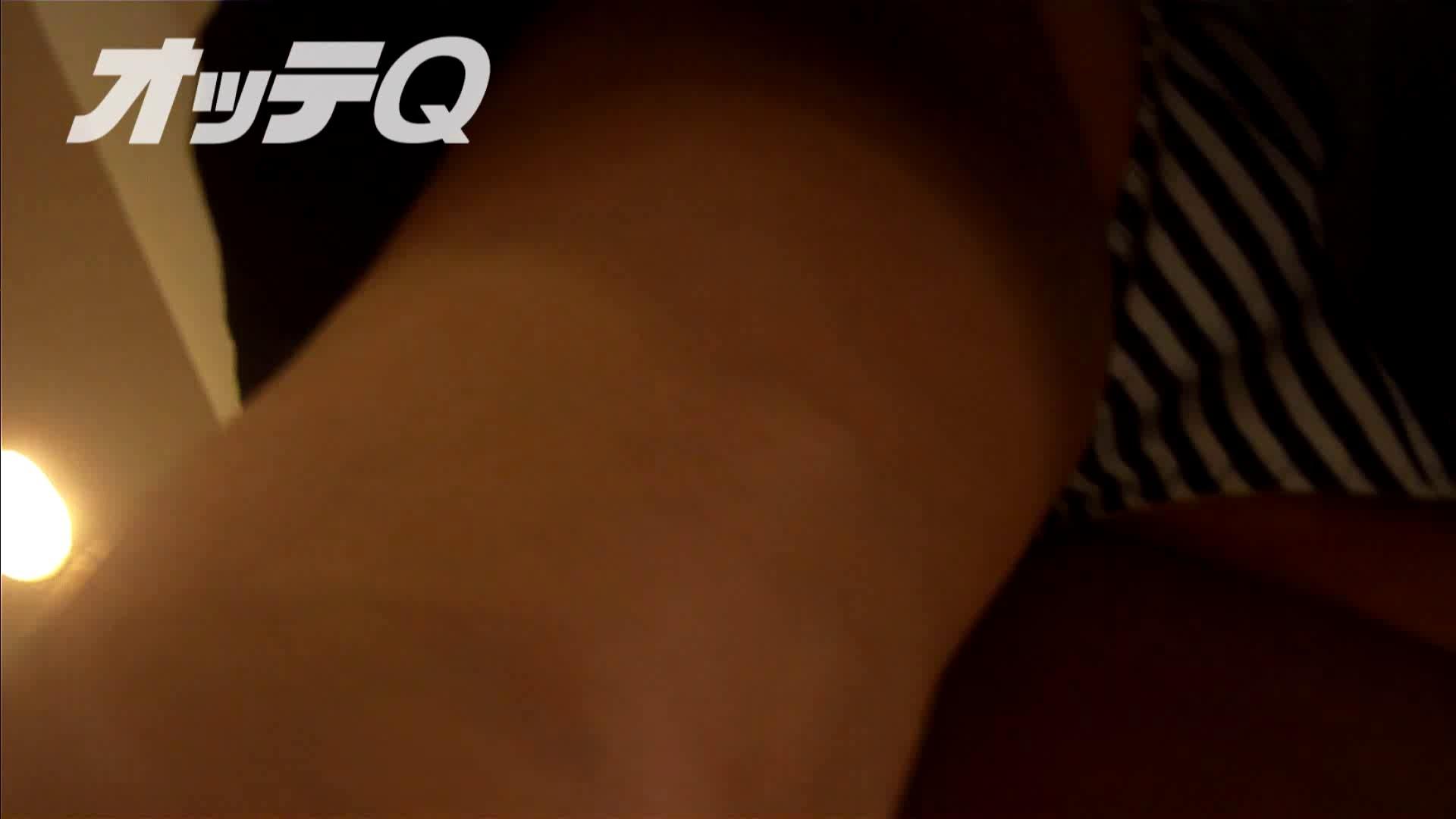 ハイビジョンパンチラ オッテQさんの追跡パンチラデパート編VOL.05 追跡 われめAV動画紹介 65pic 9
