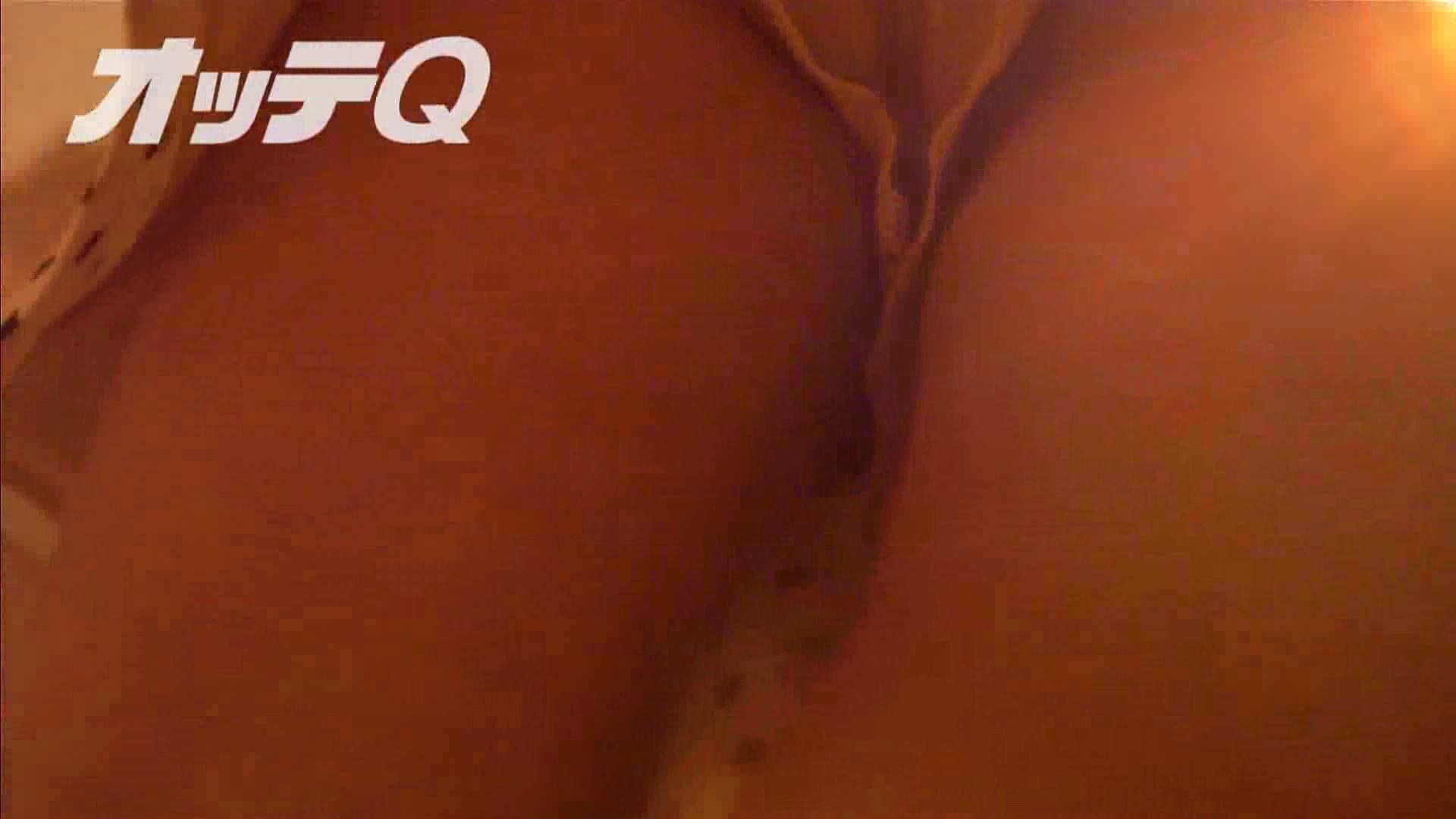 ハイビジョンパンチラ オッテQさんの追跡パンチラデパート編VOL.05 追跡 われめAV動画紹介 65pic 14