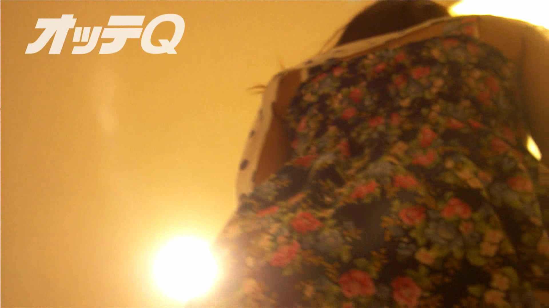 ハイビジョンパンチラ オッテQさんの追跡パンチラデパート編VOL.05 チラ系 おめこ無修正動画無料 65pic 43