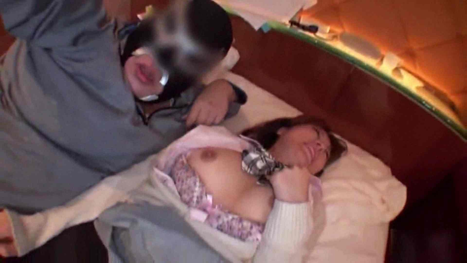 おしえてギャル子のH塾 Vol.05 後編 一般投稿 ヌード画像 101pic 28