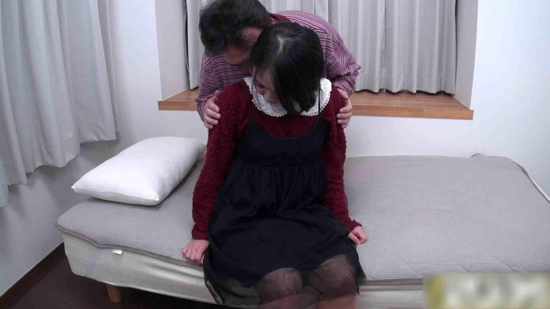 おしえてギャル子のH塾 Vol.12 前編 OLのエッチ おまんこ動画流出 56pic 7