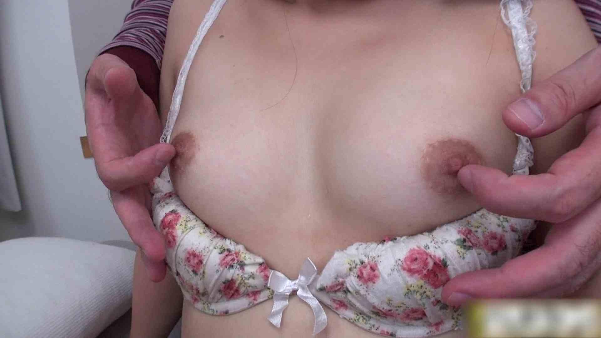 おしえてギャル子のH塾 Vol.12 前編 おっぱい大好き おめこ無修正動画無料 56pic 19