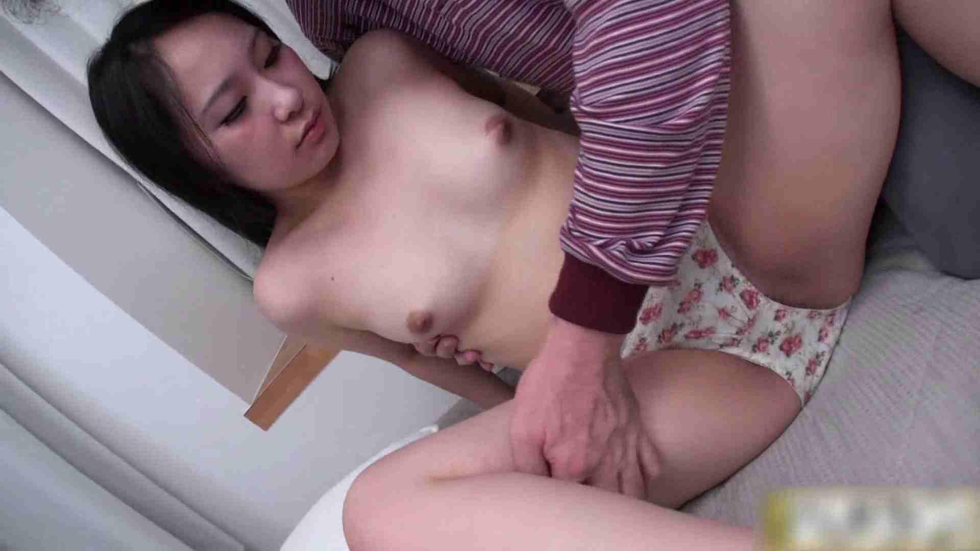 おしえてギャル子のH塾 Vol.12 前編 フェチ   一般投稿  56pic 26