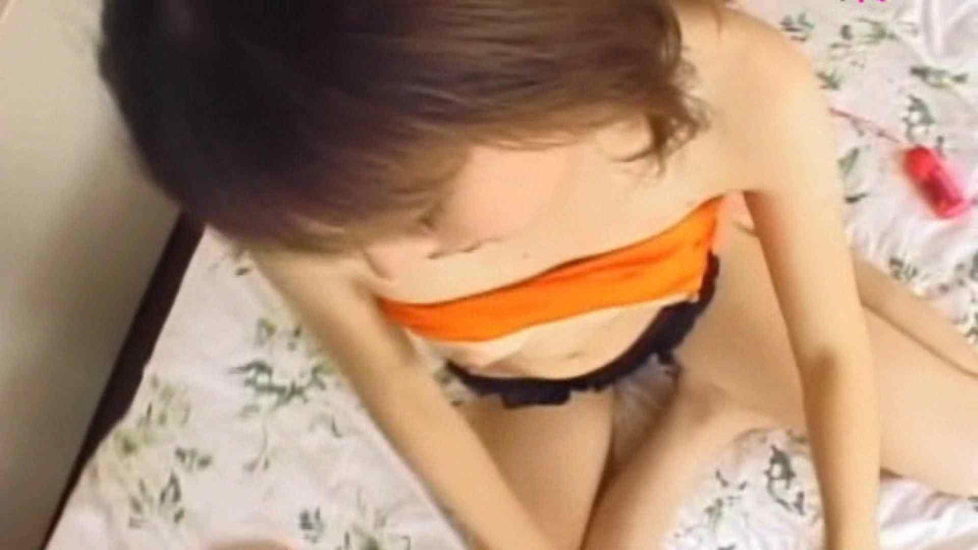 おしえてギャル子のH塾 Vol.14 前編 ギャル   細身スレンダーガール  80pic 41