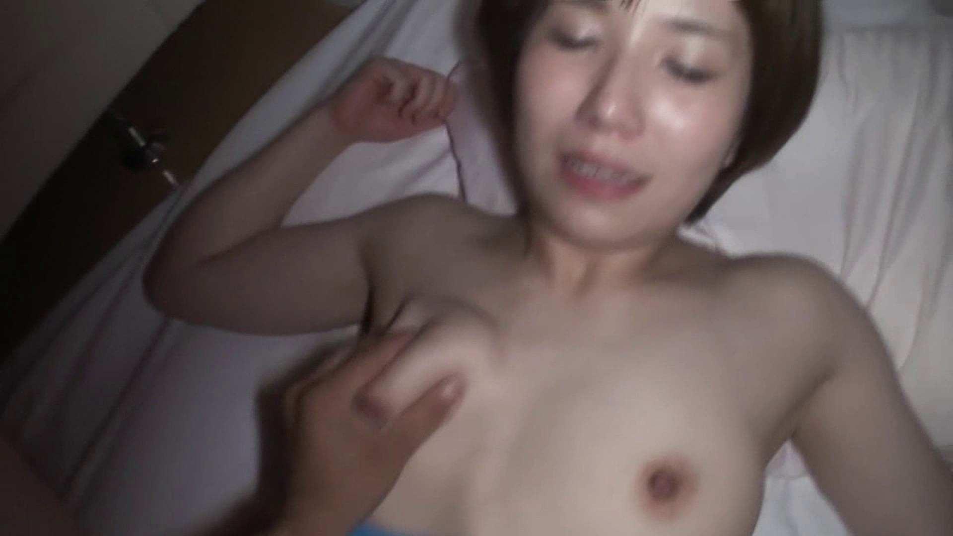 おしえてギャル子のH塾 Vol.41 オナニー覗き見 すけべAV動画紹介 78pic 75