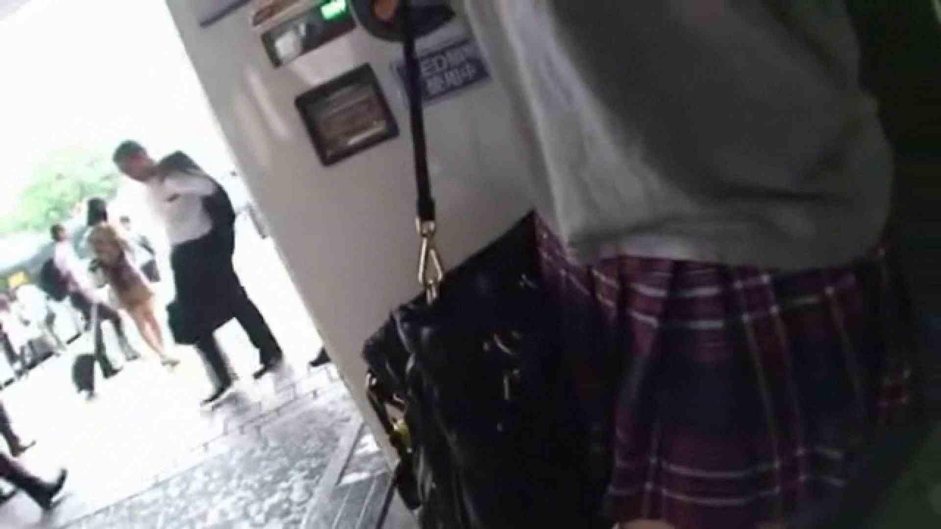 おしえてギャル子のH塾 Vol.46前編 ナンパ  68pic 4