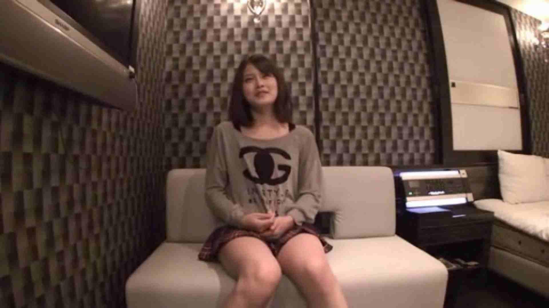 おしえてギャル子のH塾 Vol.46前編 ナンパ | OLのエッチ  68pic 13