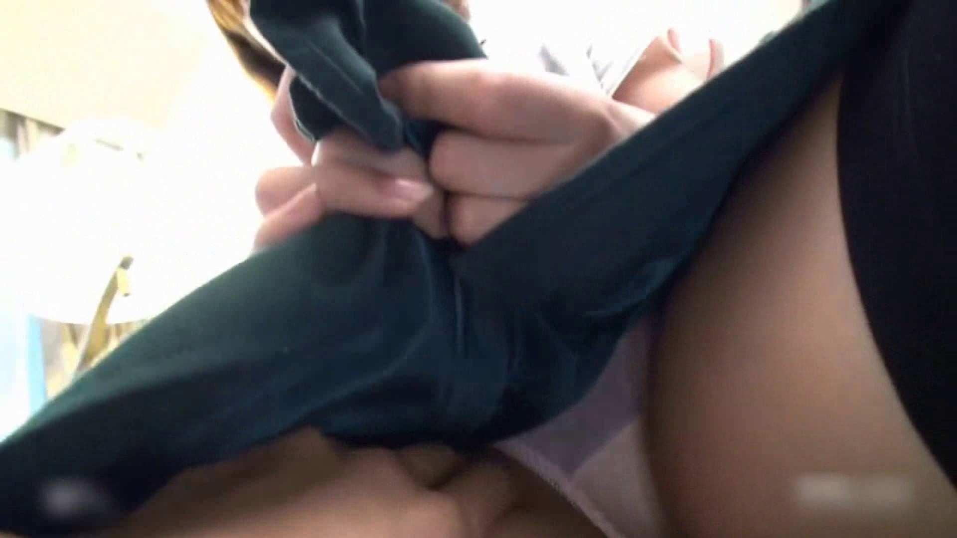 ギャルエロ娘の反乱 Vol.19 前編 乙女のエッチ 濡れ場動画紹介 79pic 23