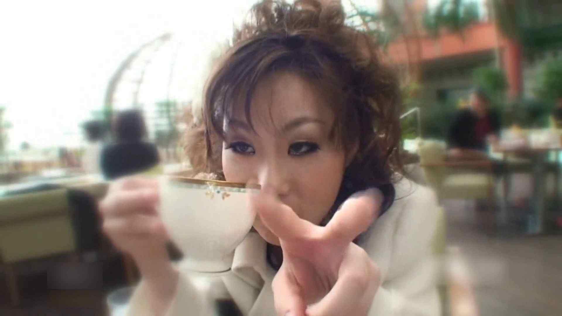 ギャルエロ娘の反乱 Vol.20 前編 流出作品 戯れ無修正画像 91pic 5