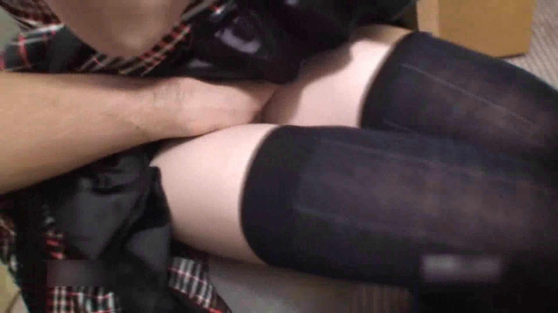 ギャルエロ娘の反乱 Vol.20 前編 流出作品 戯れ無修正画像 91pic 38