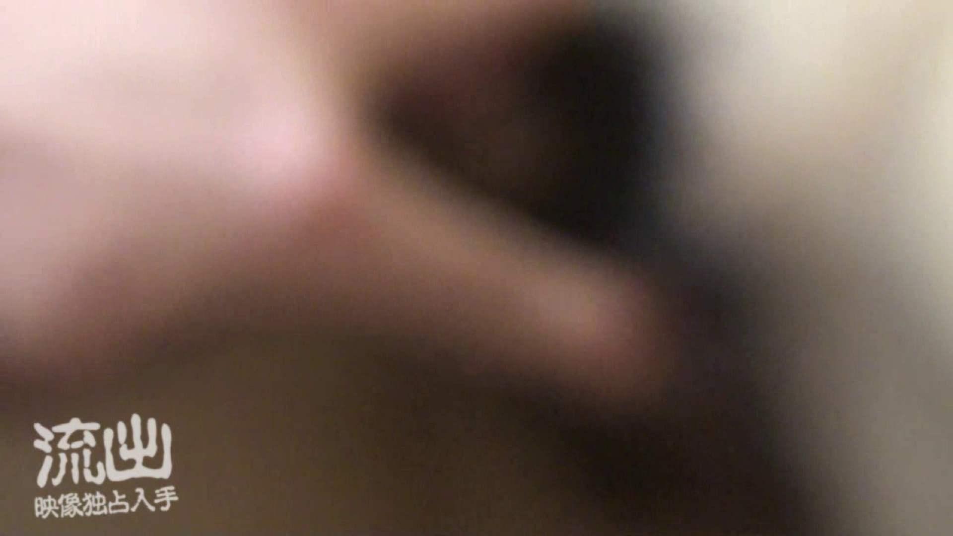 素人流出動画 都内在住マモルくんのファイルvol.4 OLのエッチ オメコ動画キャプチャ 102pic 46
