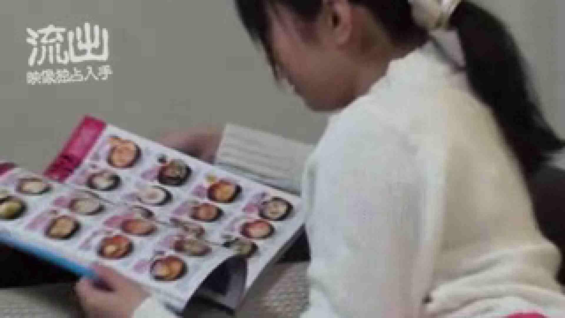素人流出動画 都内在住マモルくんのファイルvol.6 シャワー 盗み撮り動画 92pic 9