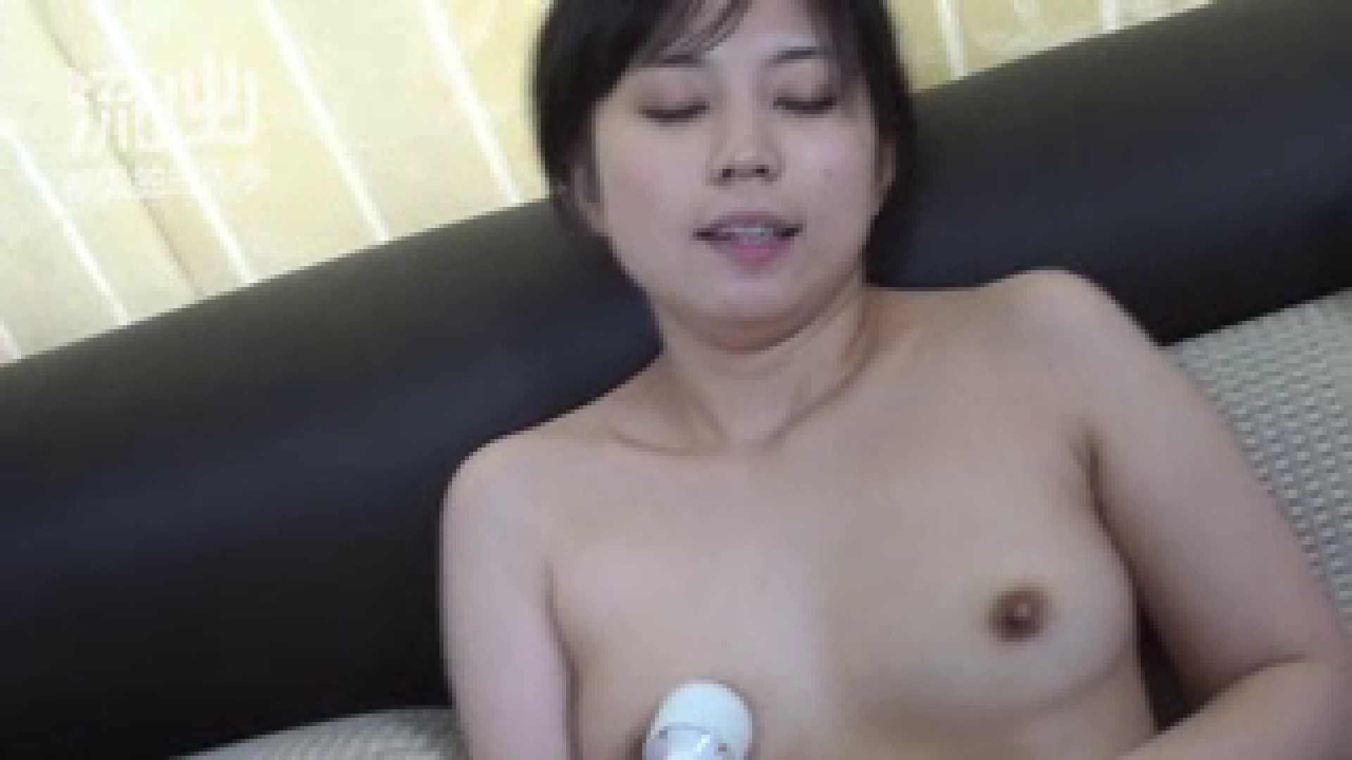 素人流出動画 都内在住マモルくんのファイルvol.6 オナニー覗き見 SEX無修正画像 92pic 83