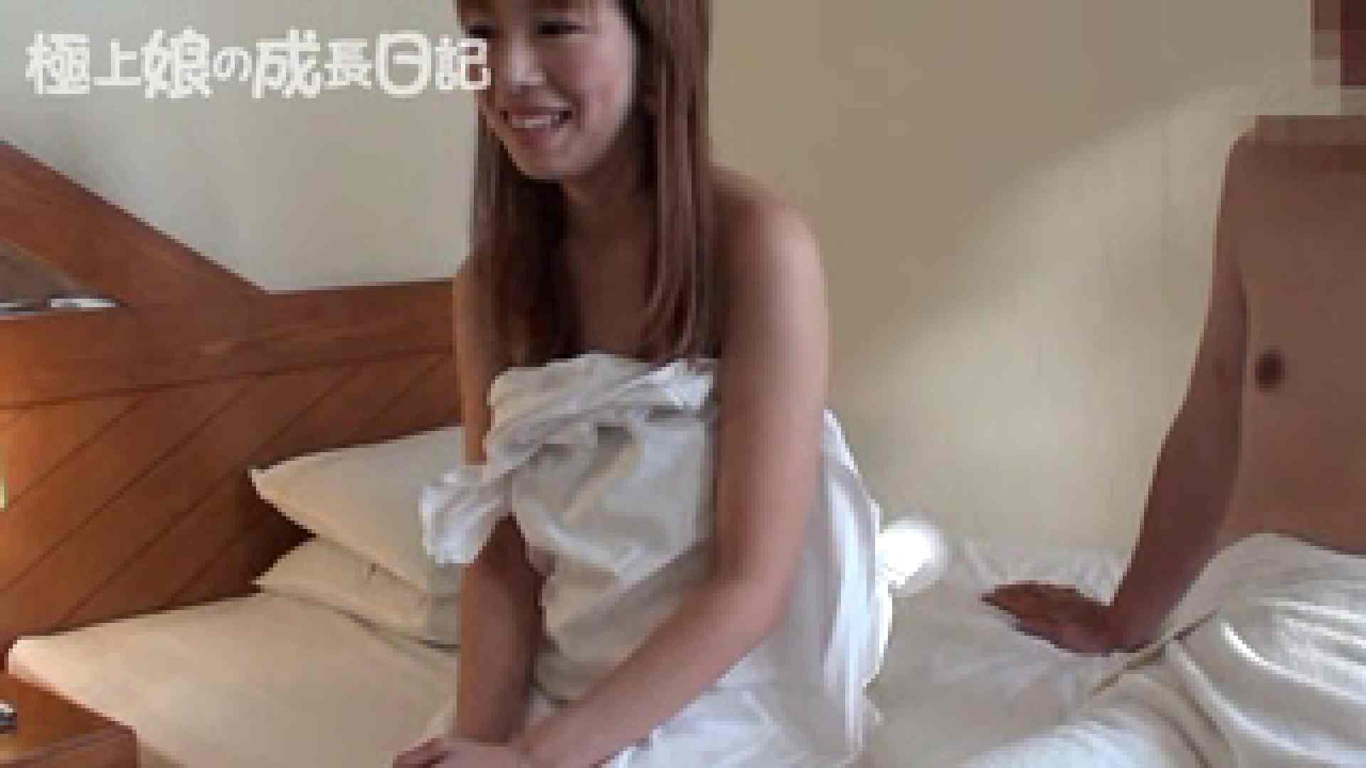 極上素人嬢の成長日記 3日目 素人 オマンコ動画キャプチャ 72pic 8