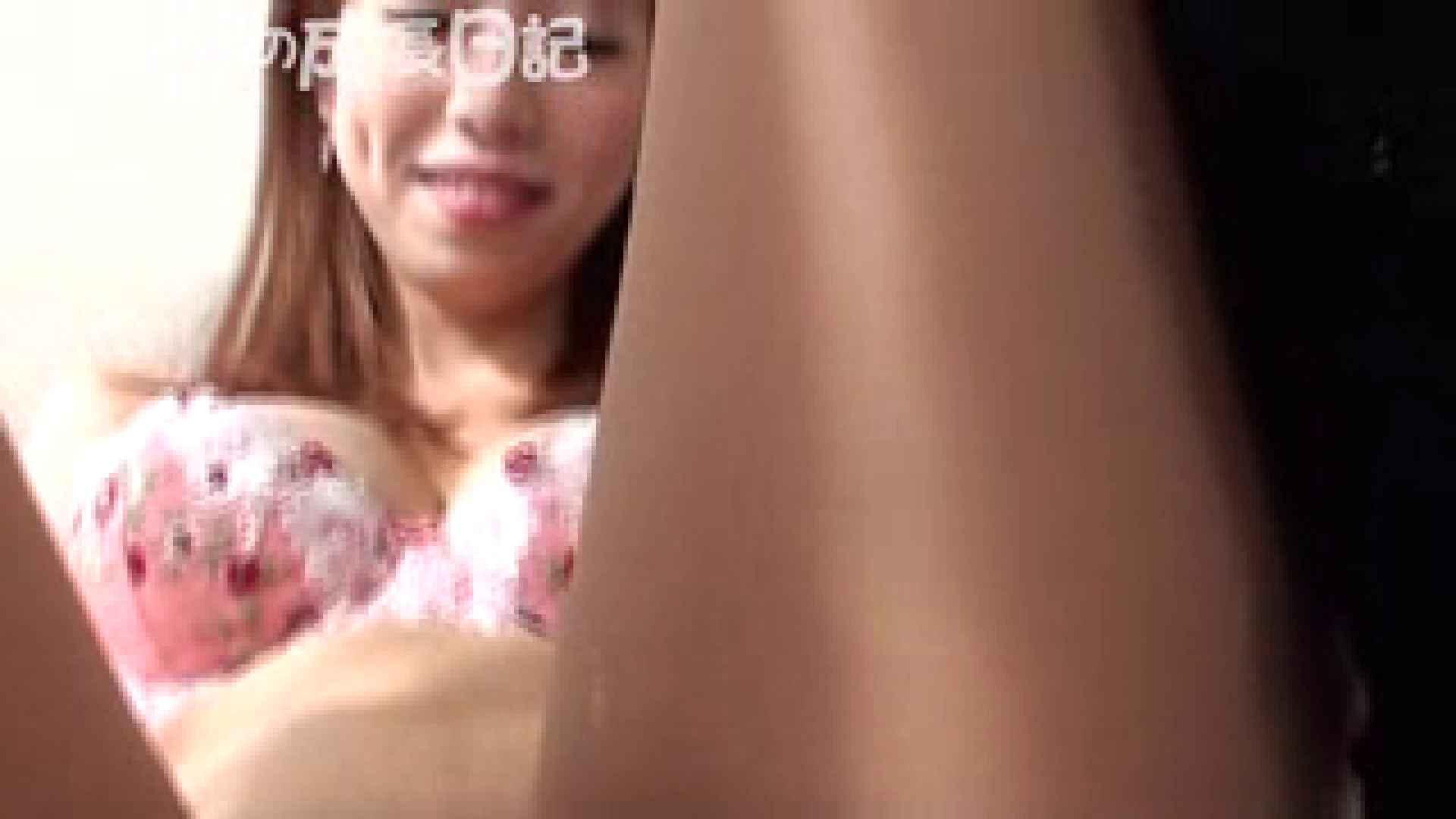 極上素人嬢の成長日記 2日目 一般投稿 セックス無修正動画無料 104pic 46