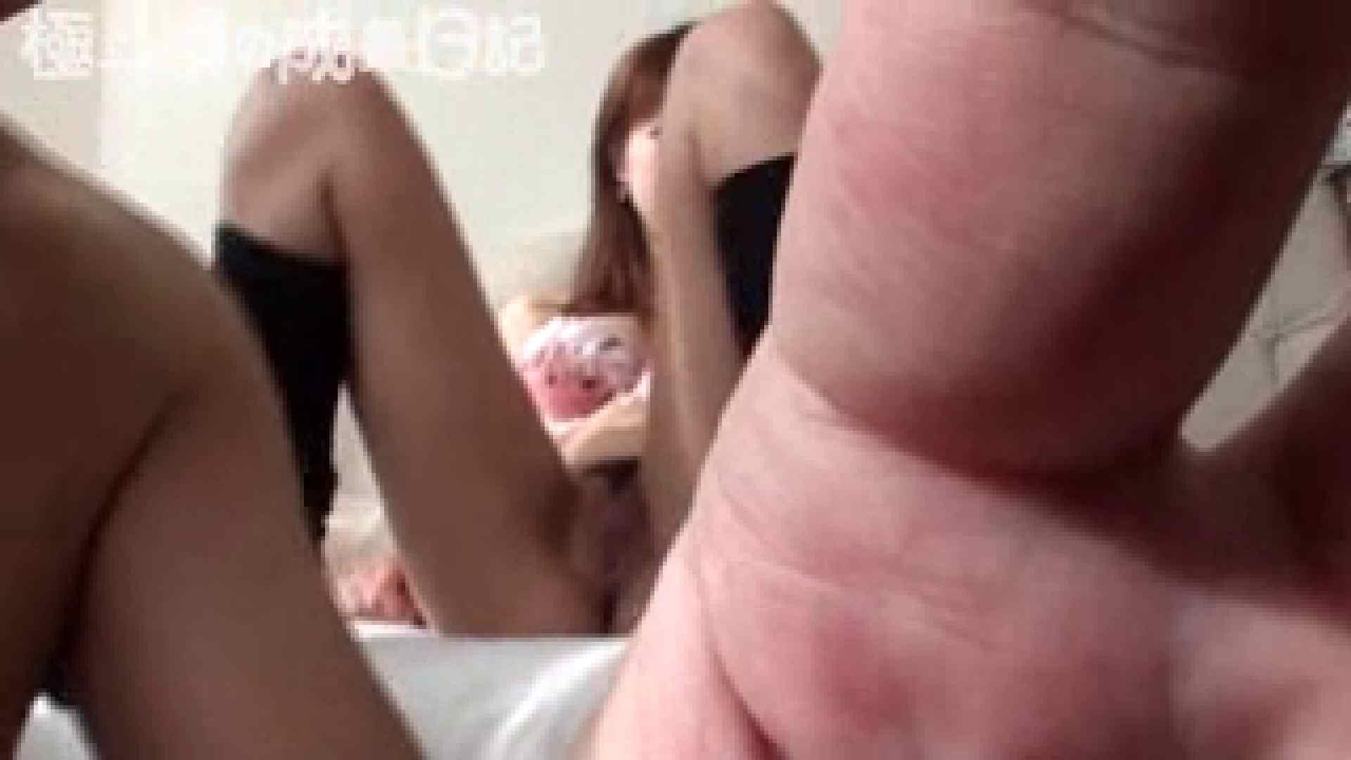 極上素人嬢の成長日記 2日目 オナニー覗き見  104pic 48