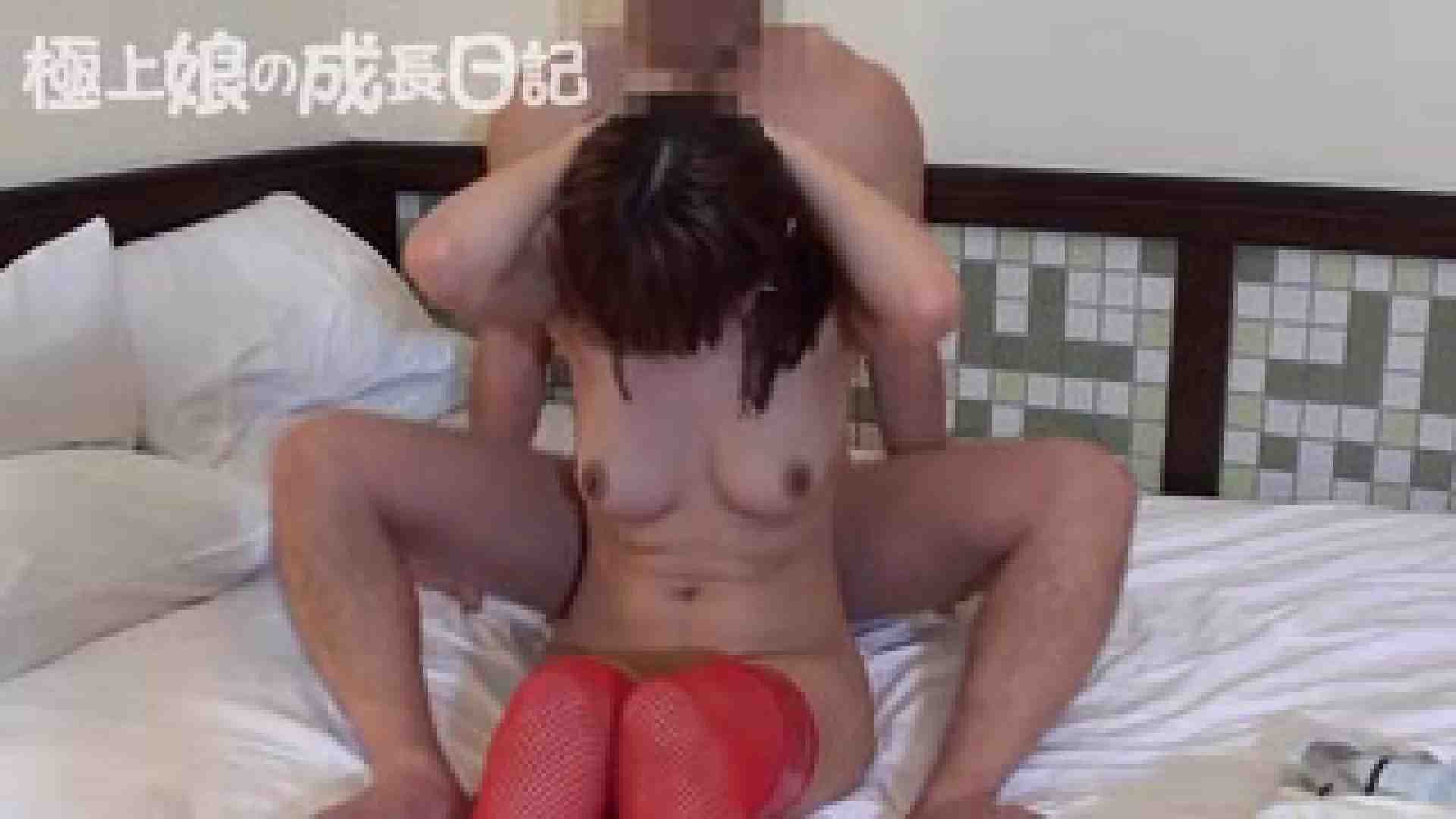 極上素人嬢の成長日記 4日目 宴の後 一般投稿 おめこ無修正動画無料 97pic 54