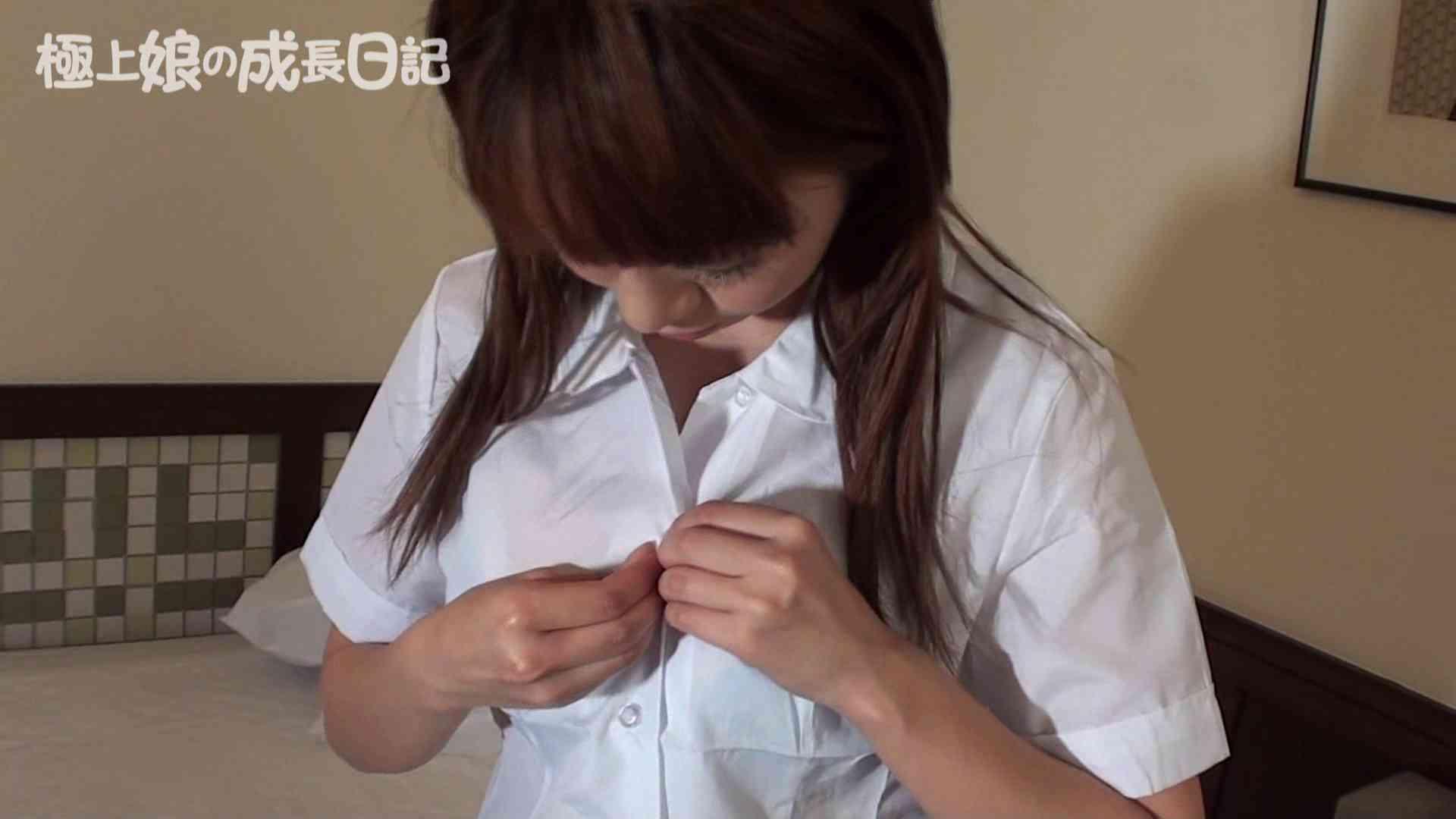極上素人嬢の成長日記 コスプレオナニー編 制服 ワレメ動画紹介 79pic 6