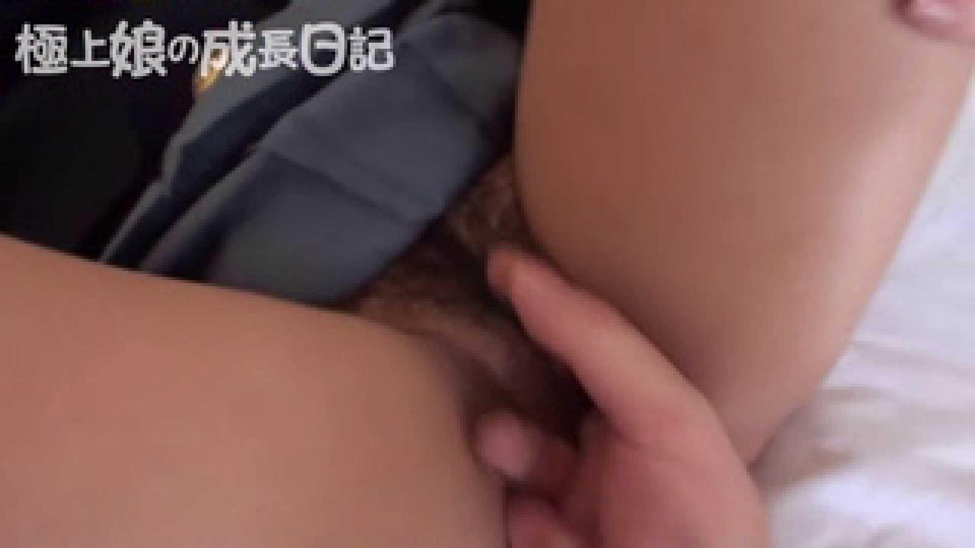 極上素人嬢の成長日記 コスプレハメ撮り制服編 流出作品   素人  62pic 13