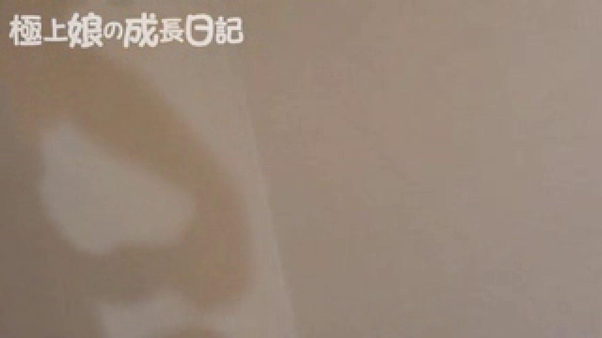 極上素人嬢の成長日記 コスプレハメ撮り制服編 巨乳に挟まれたい ワレメ無修正動画無料 62pic 21