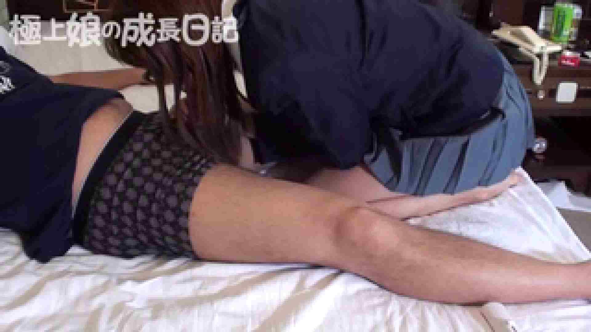 極上素人嬢の成長日記 コスプレハメ撮り制服編 制服 盗撮動画紹介 62pic 40