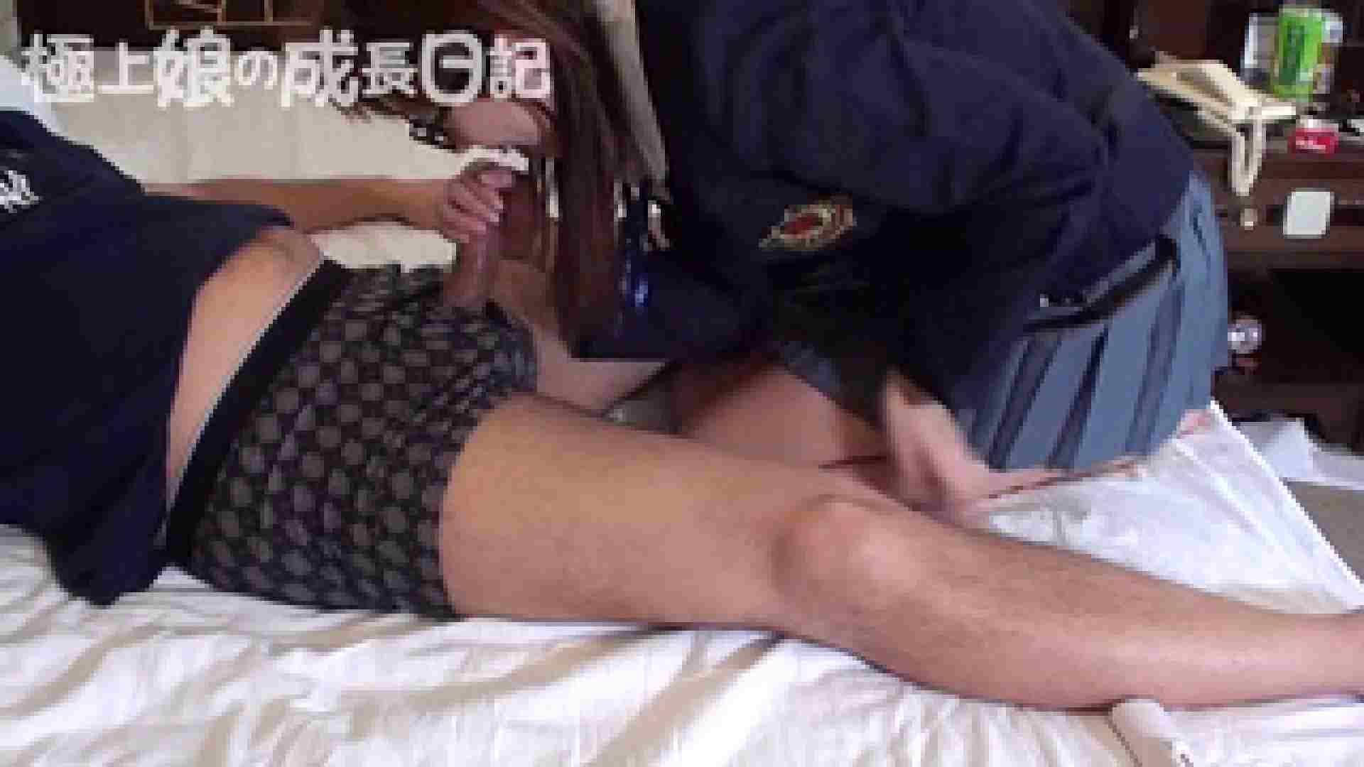 極上素人嬢の成長日記 コスプレハメ撮り制服編 オナニー覗き見 セックス画像 62pic 44