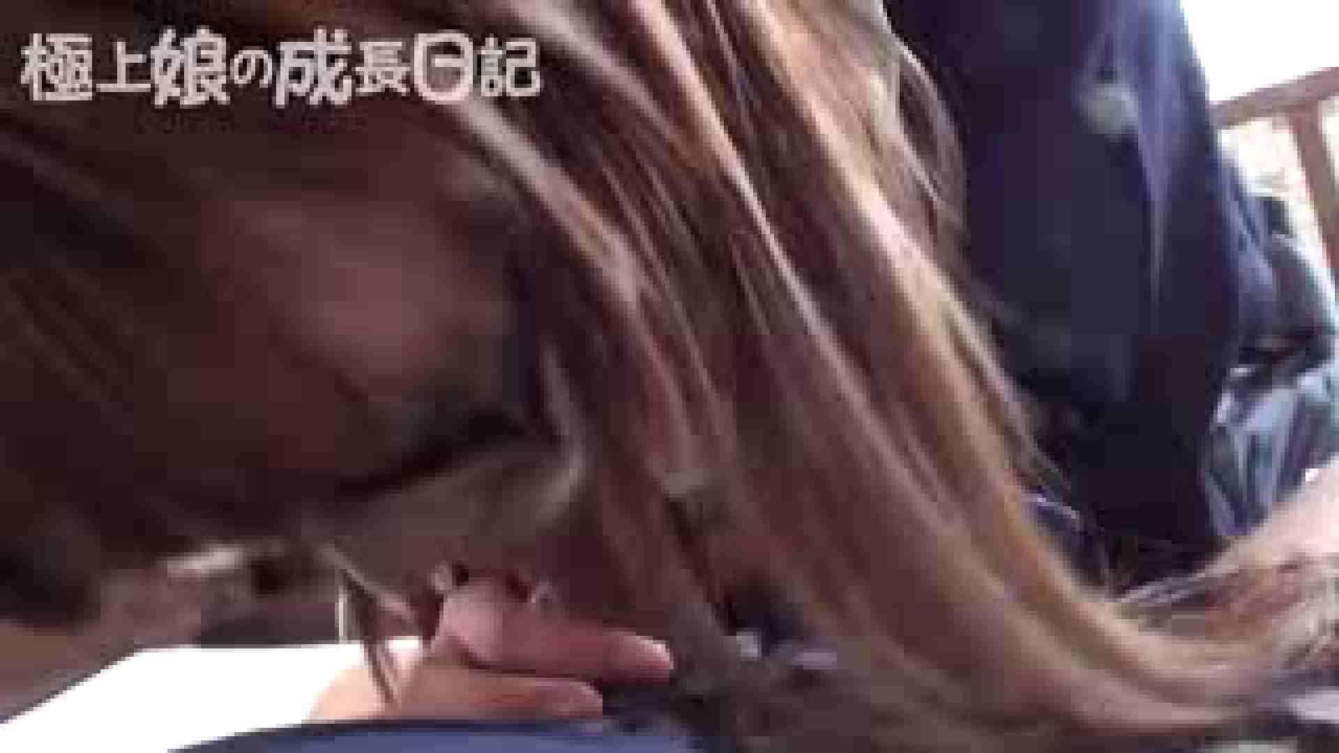 極上素人嬢の成長日記 コスプレハメ撮り制服編 巨乳に挟まれたい ワレメ無修正動画無料 62pic 51