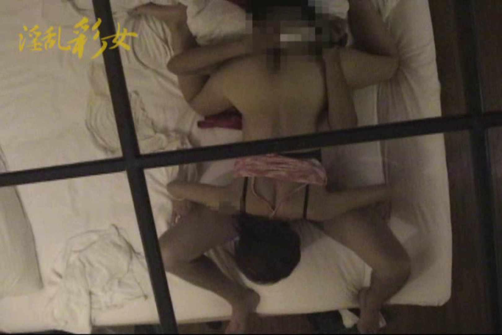淫乱彩女 麻優里 貸出しの後で 一般投稿 AV無料 98pic 32