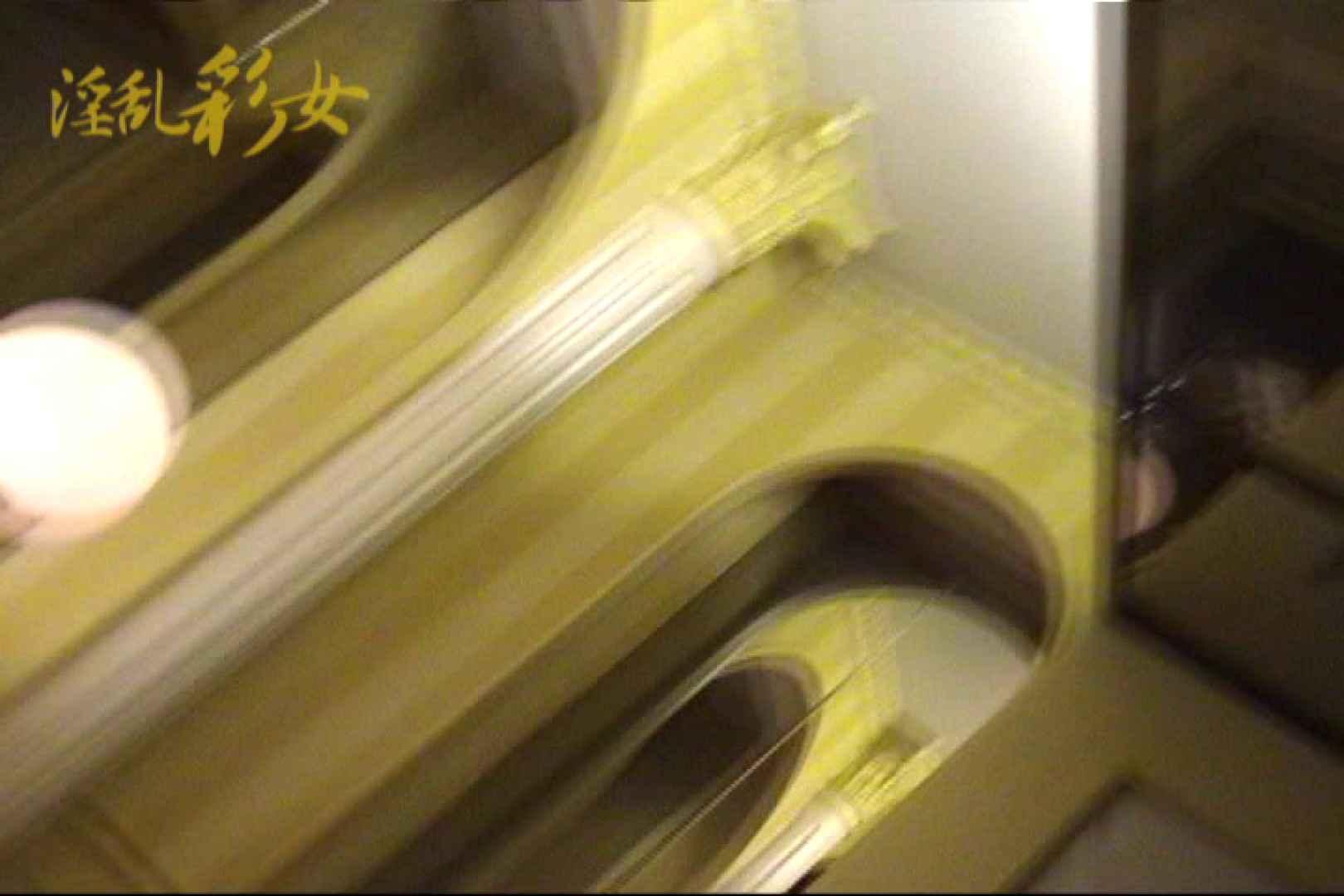淫乱彩女 麻優里 貸出しの後で 中出し ヌード画像 98pic 33