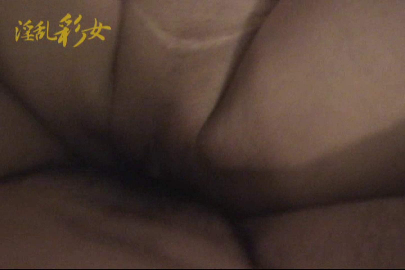 淫乱彩女 麻優里 貸出しの後で 人妻のエッチ ぱこり動画紹介 98pic 64