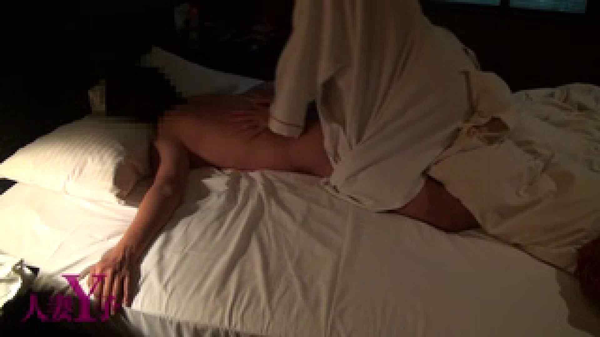 愛人Y子VOL.3 手マン われめAV動画紹介 92pic 13