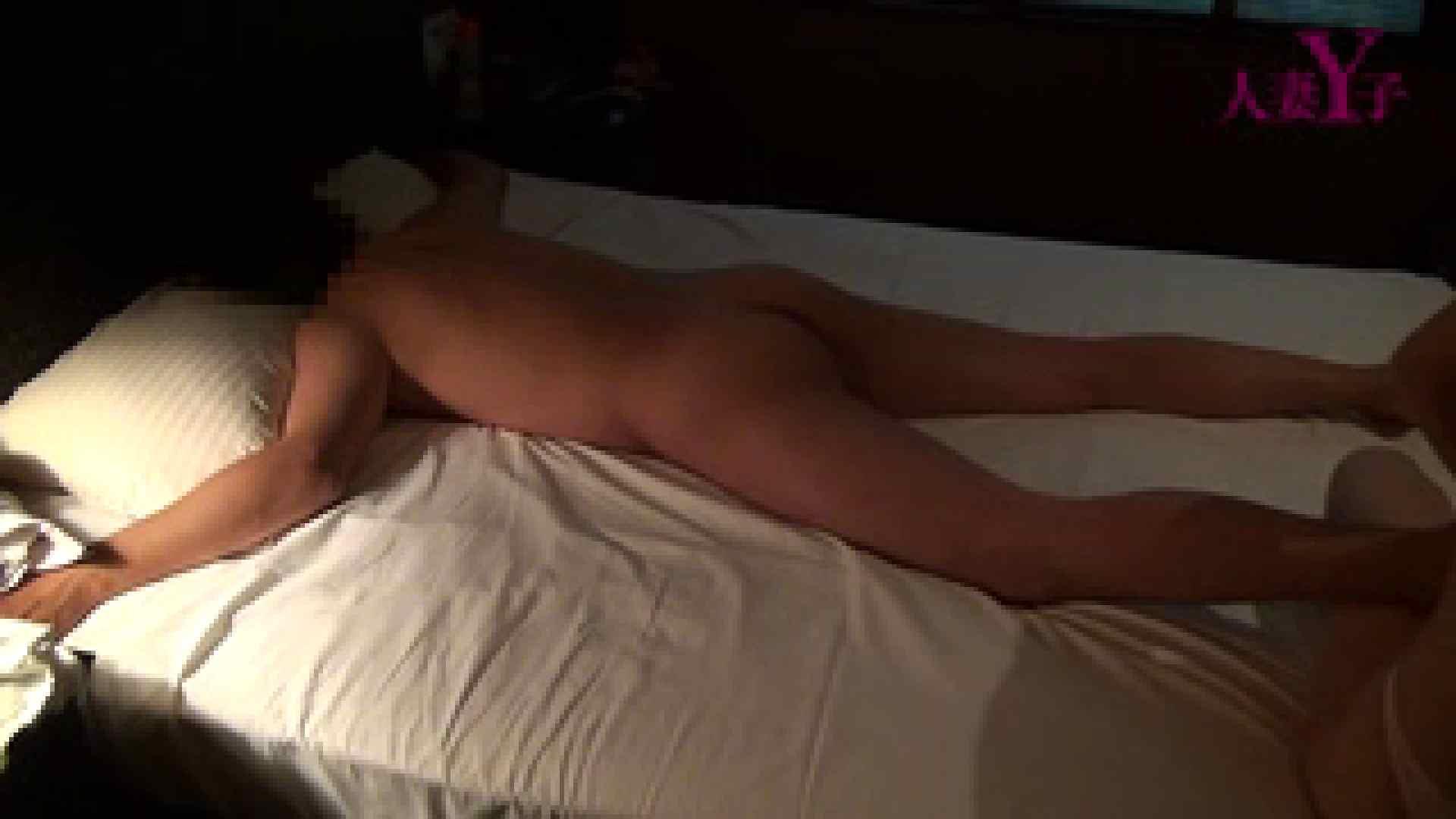 愛人Y子VOL.3 一般投稿 セックス無修正動画無料 92pic 91