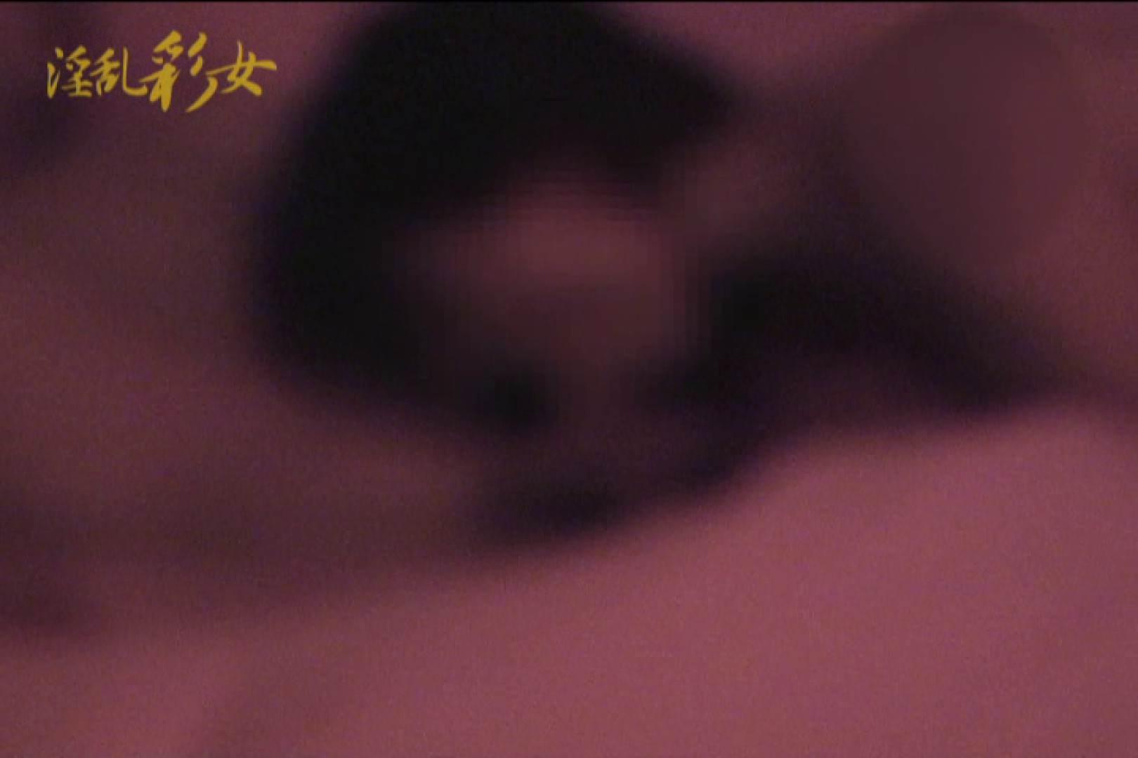 淫乱彩女 麻優里 旦那の前で王様ゲーム ホテル | SEX  101pic 21
