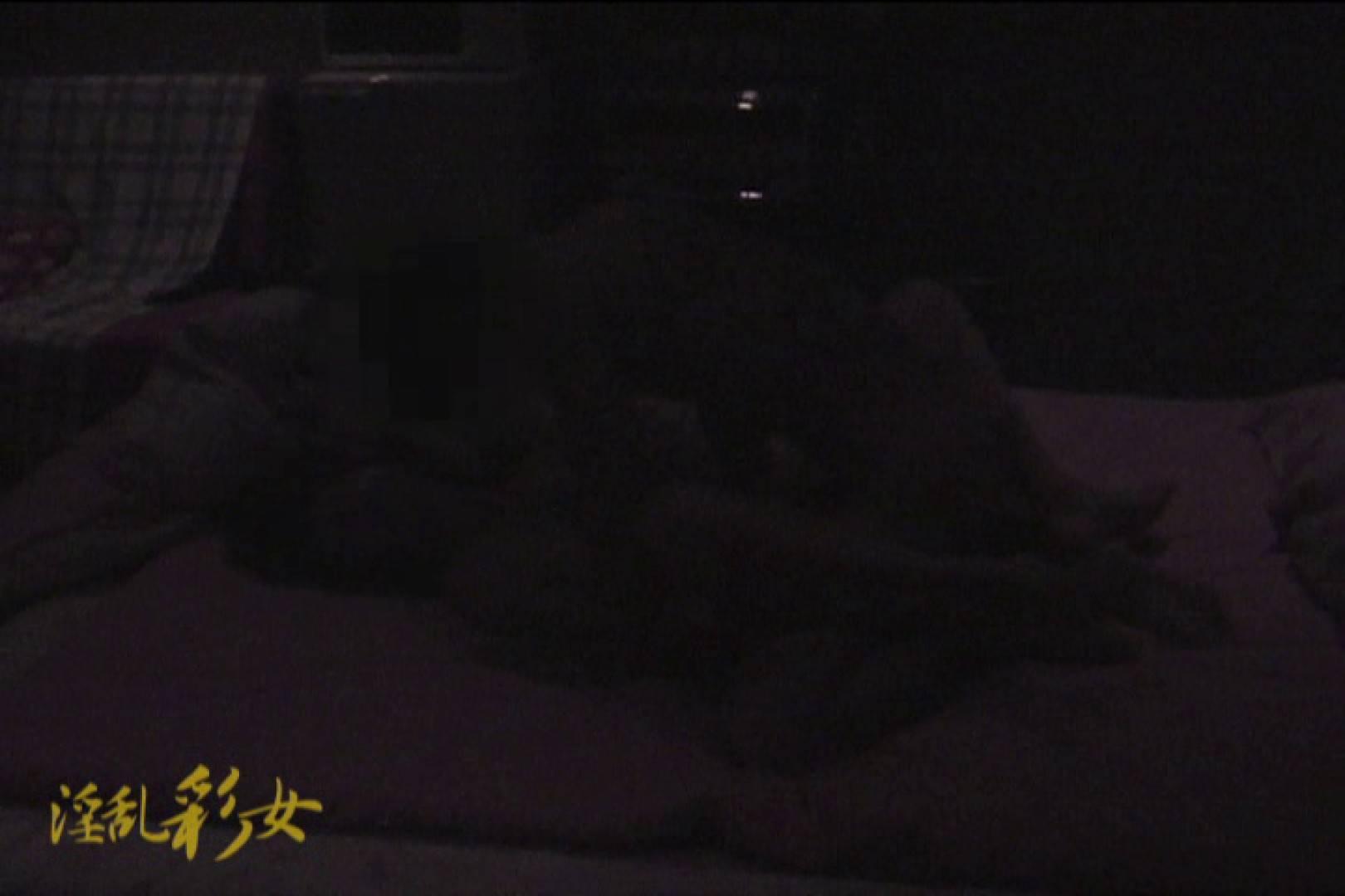 淫乱彩女 麻優里 旦那の前で王様ゲーム 淫乱 おめこ無修正動画無料 101pic 51