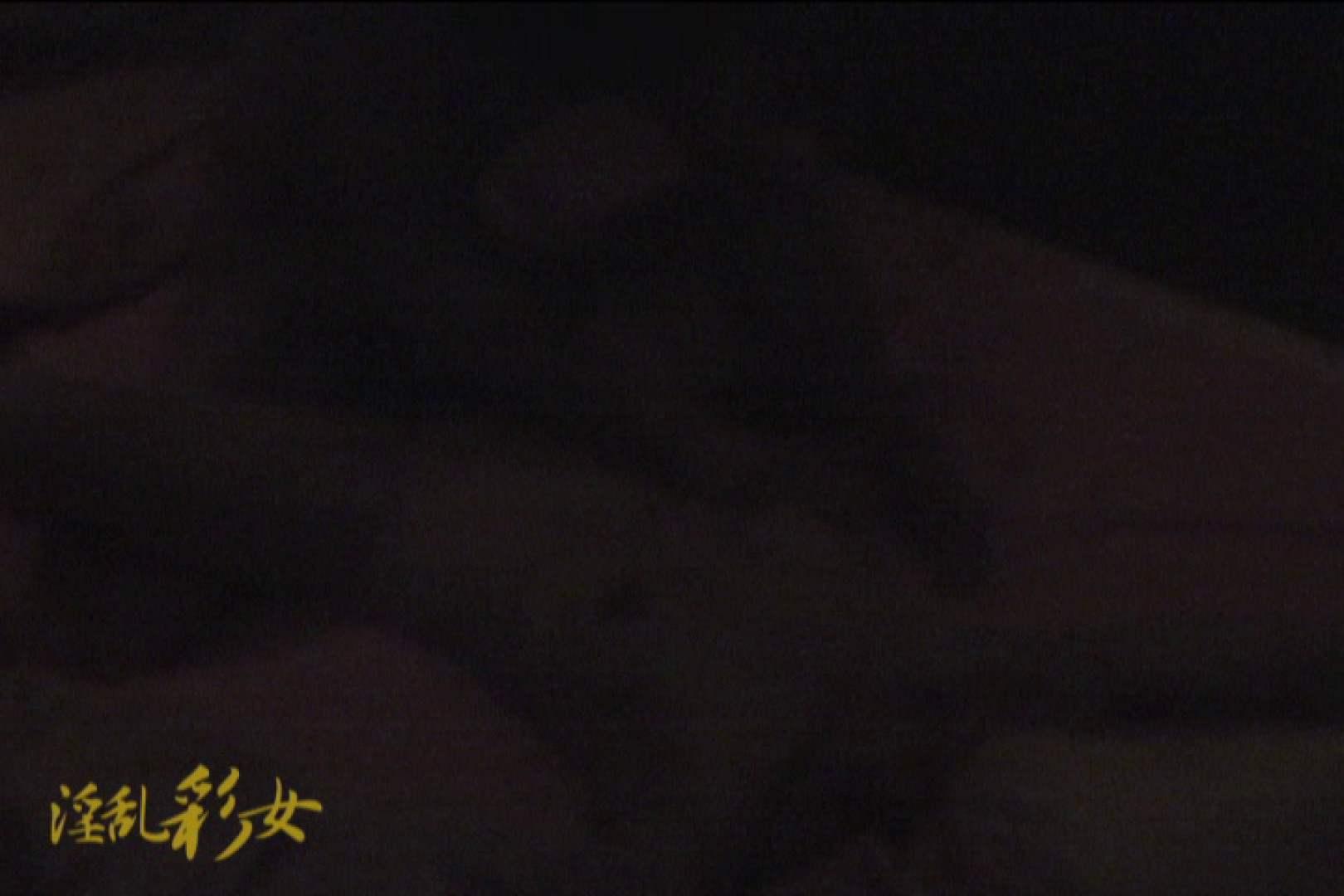 淫乱彩女 麻優里 旦那の前で王様ゲーム 一般投稿 セックス画像 101pic 58
