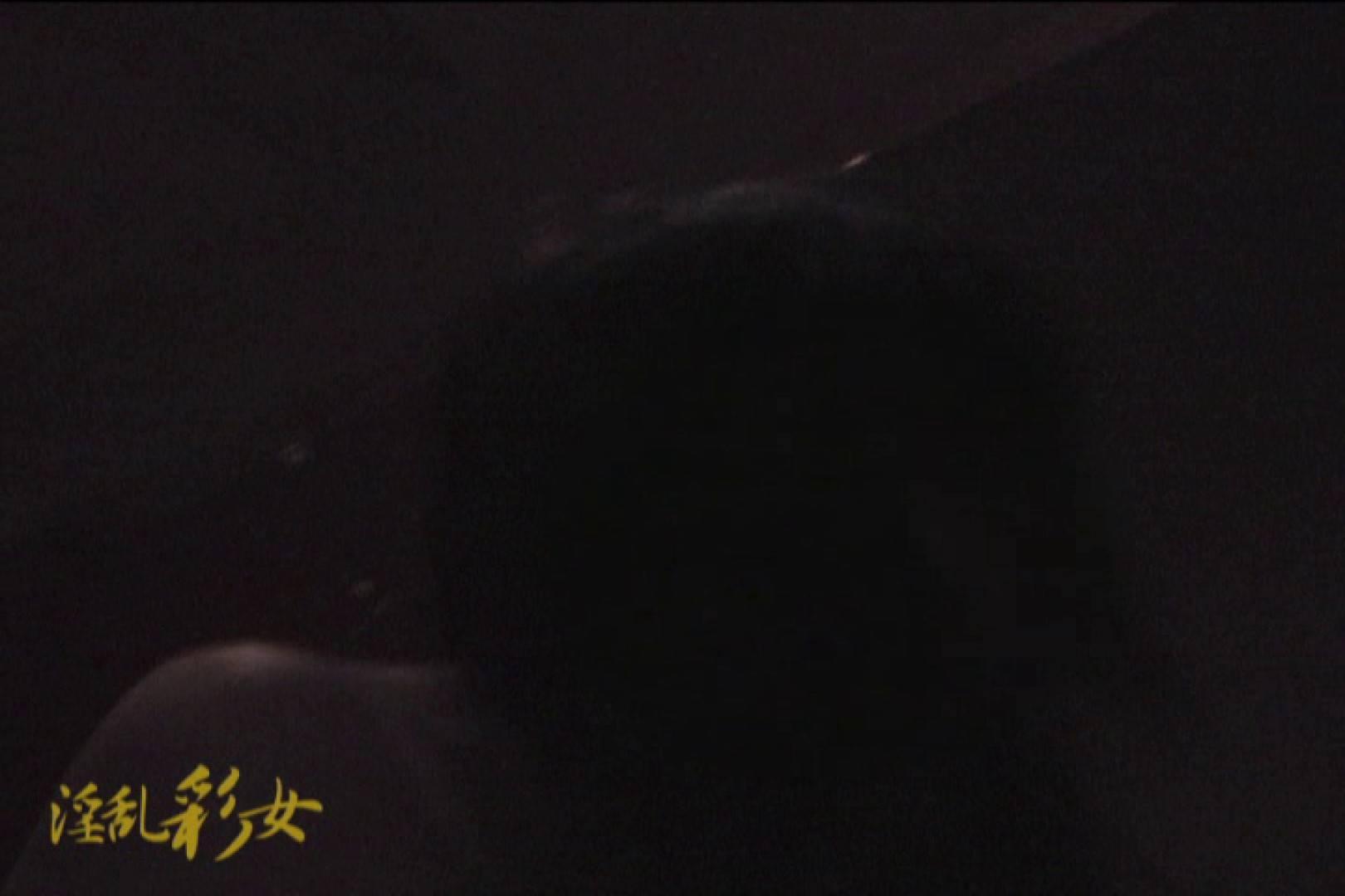 淫乱彩女 麻優里 旦那の前で王様ゲーム ホテル | SEX  101pic 73